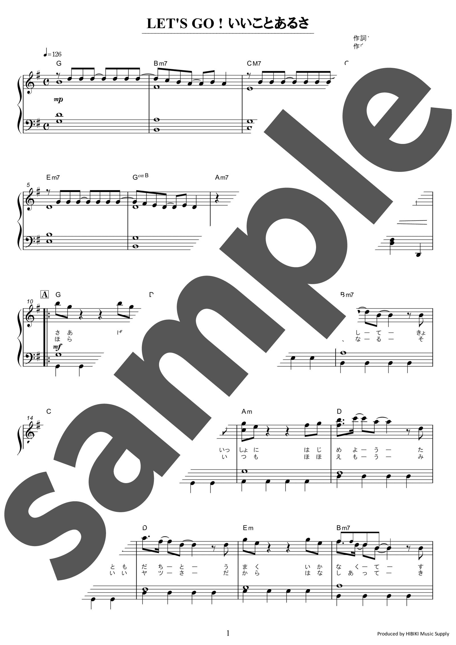 「LET'S GO! いいことあるさ」のサンプル楽譜
