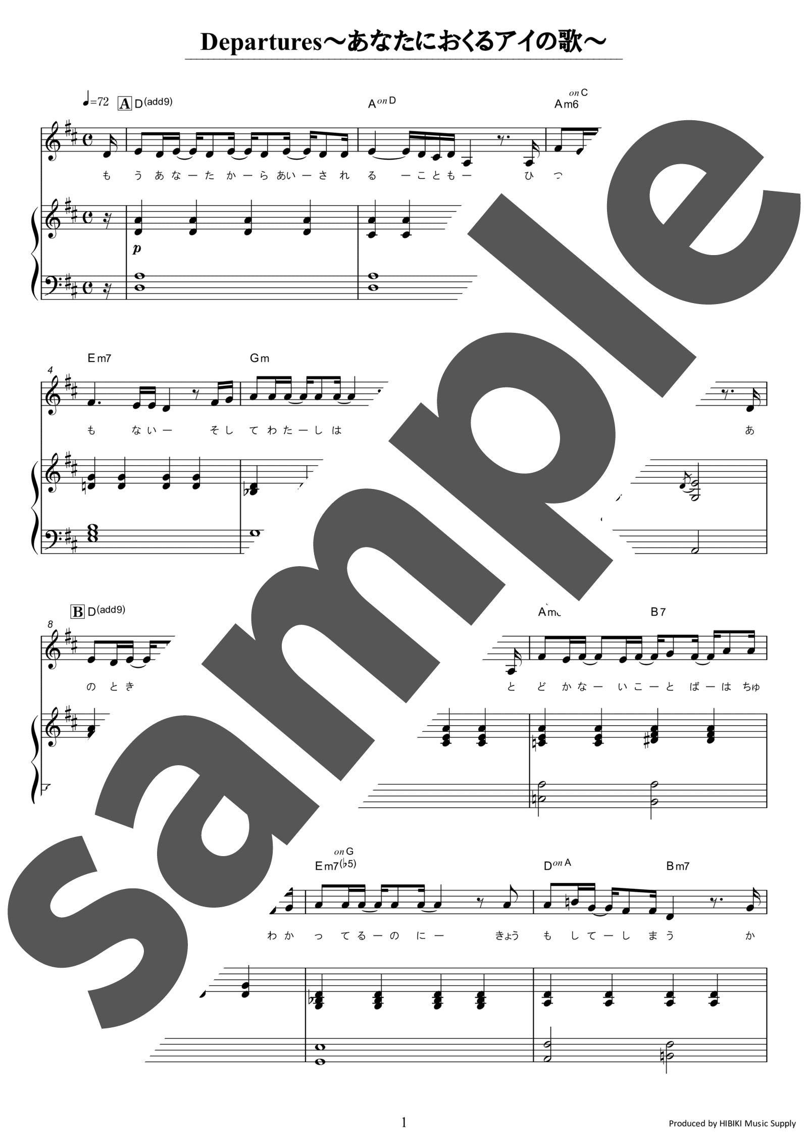 「Departures ~あなたにおくるアイの歌~」のサンプル楽譜