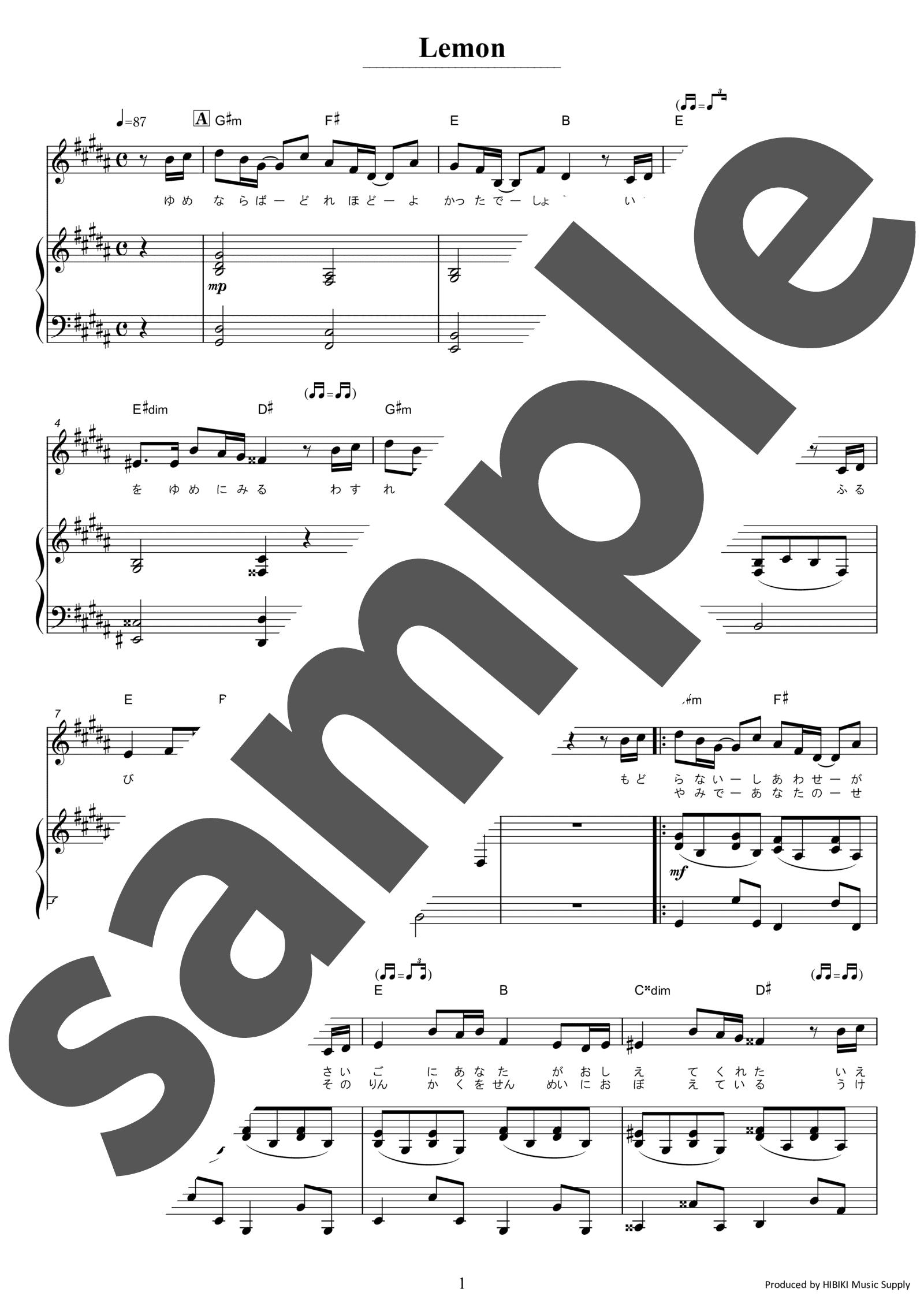 「Lemon」のサンプル楽譜
