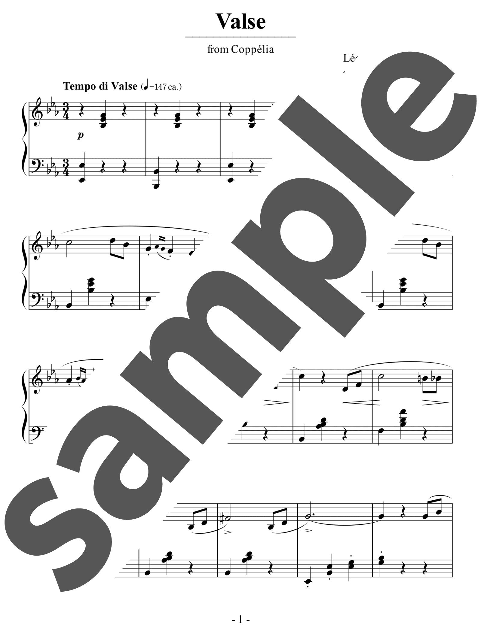 「コッペリアのワルツ」のサンプル楽譜