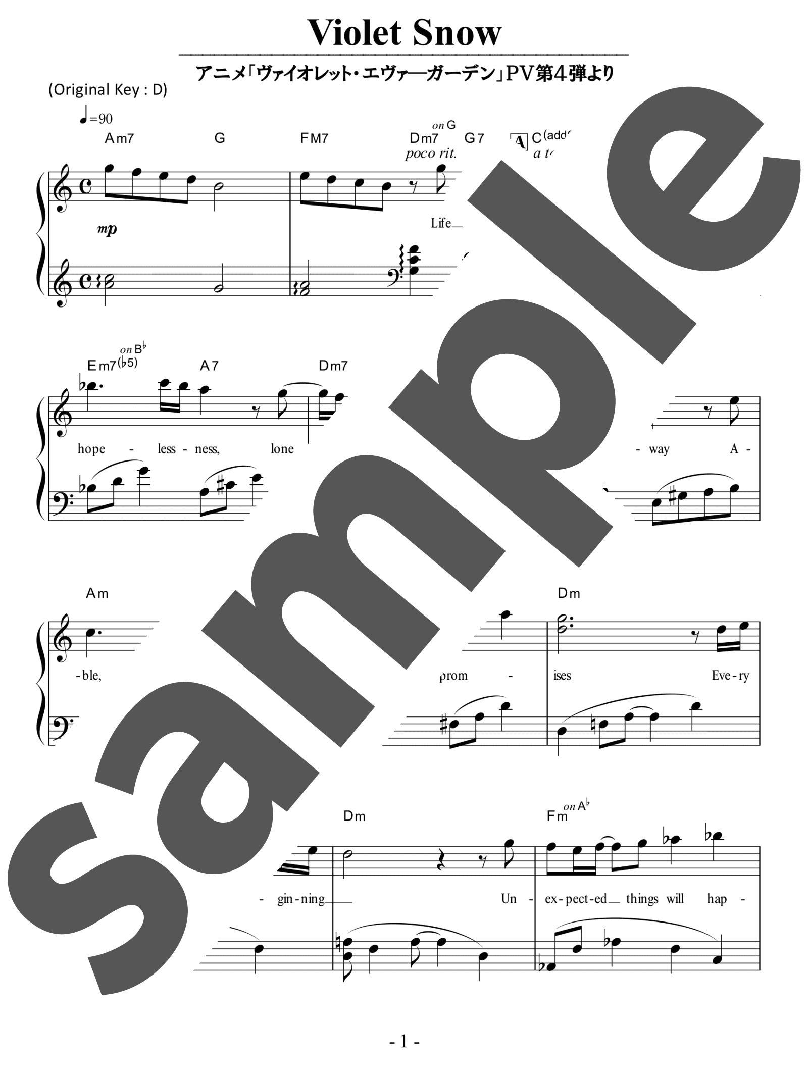 「Violet Snow」のサンプル楽譜