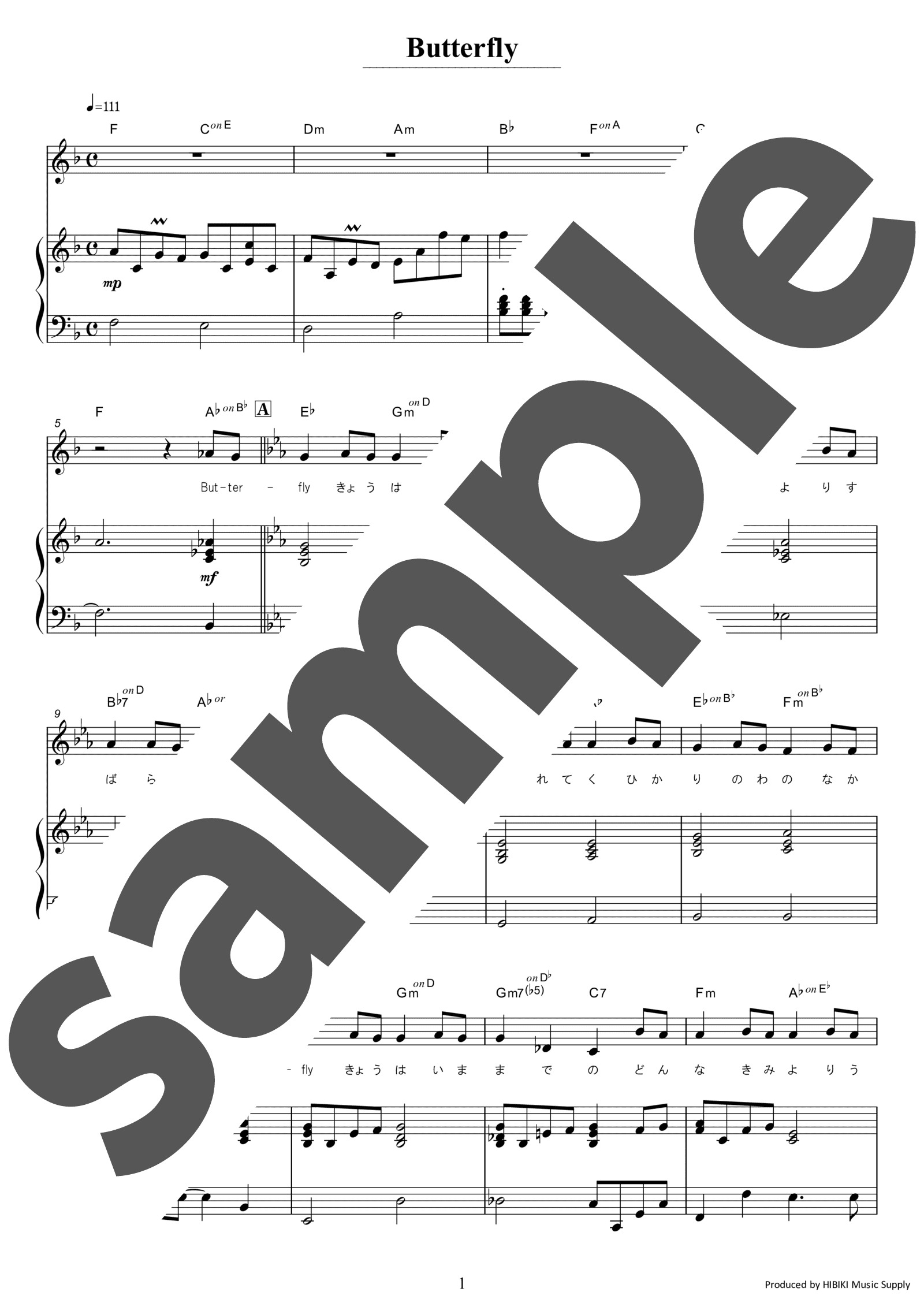 「Butterfly」のサンプル楽譜