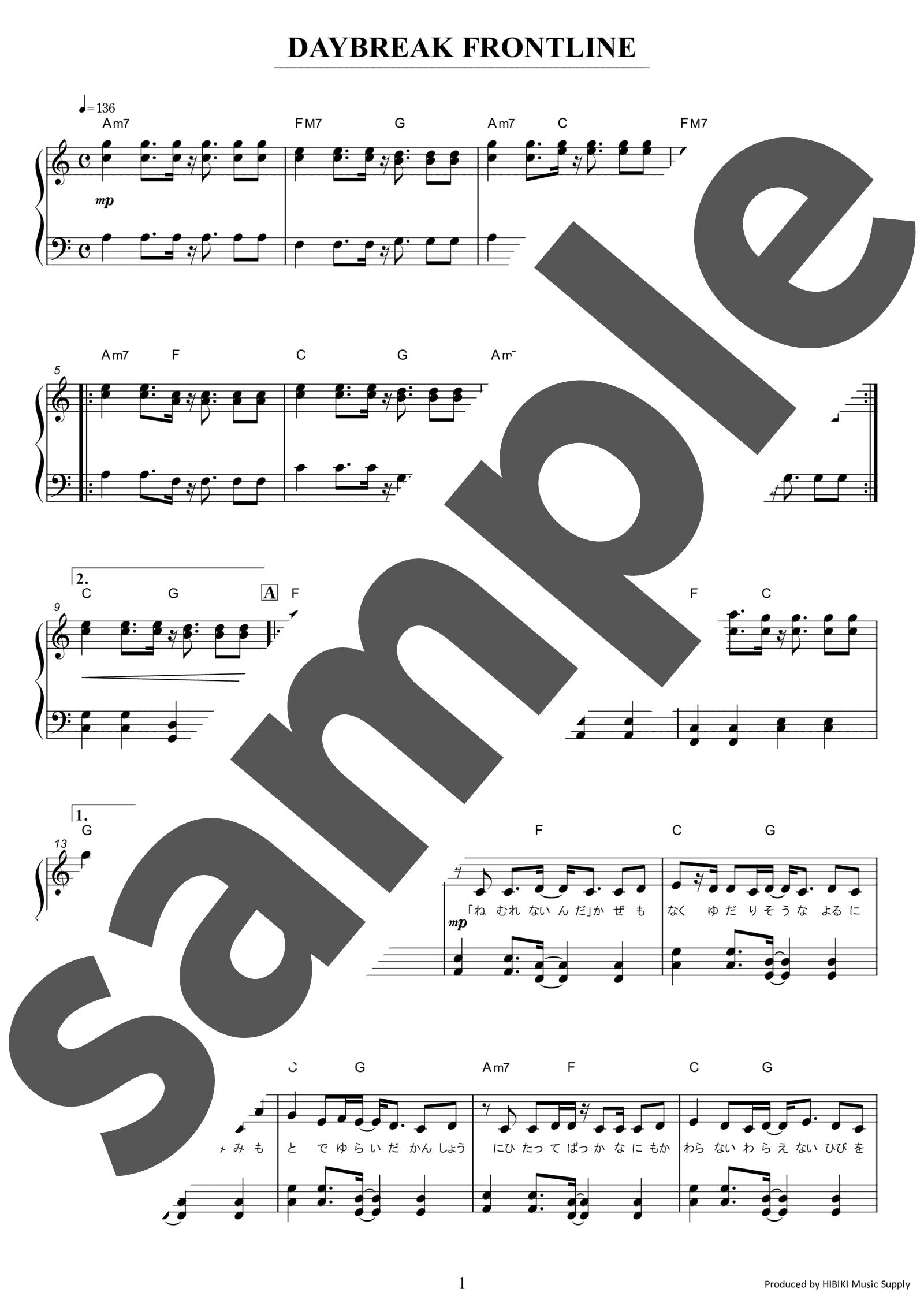 「DAYBREAK FRONTLINE」のサンプル楽譜