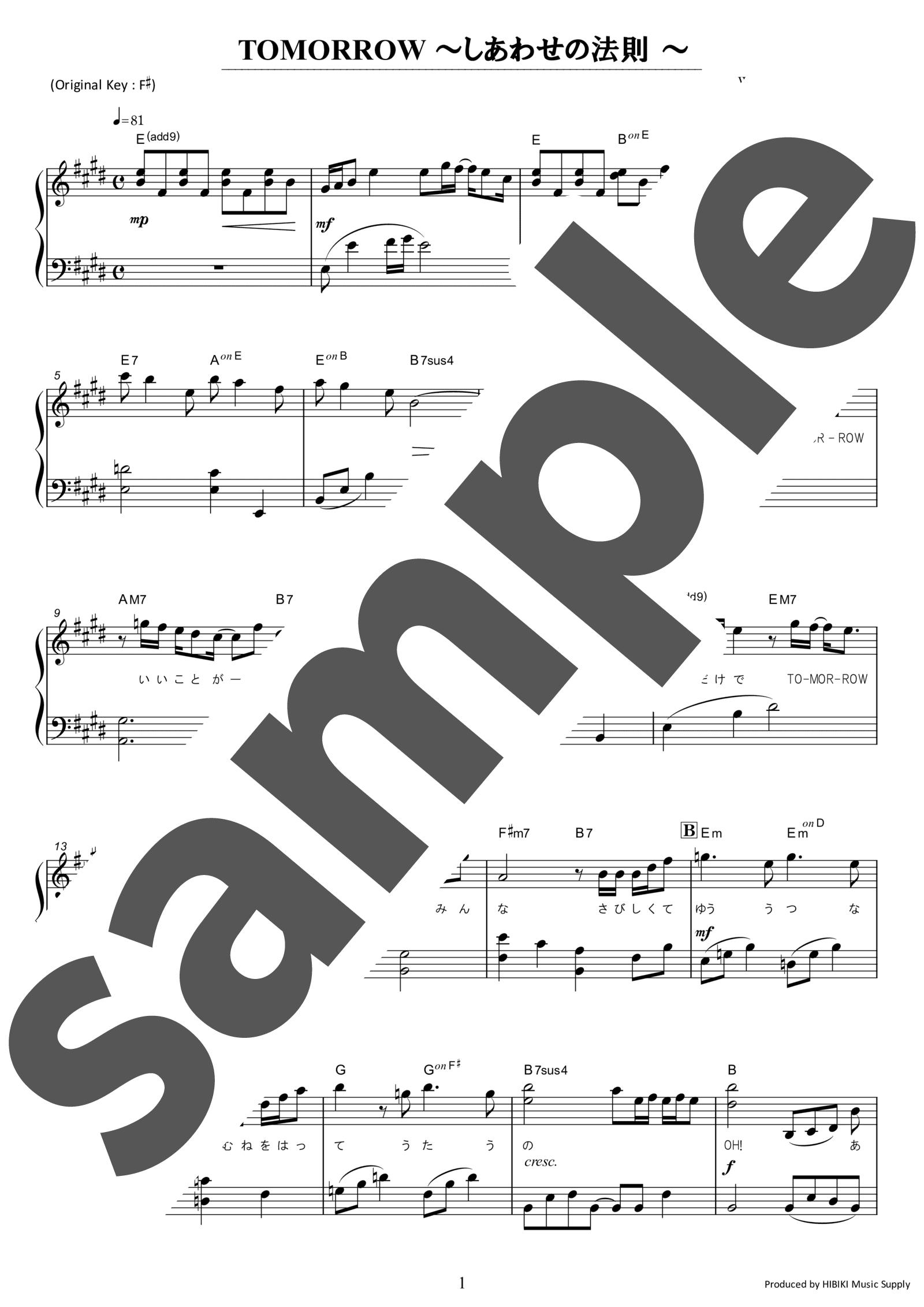 「TOMORROW ~しあわせの法則~」のサンプル楽譜