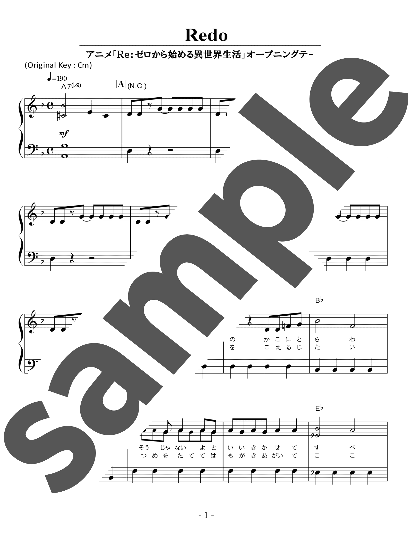 「Redo」のサンプル楽譜