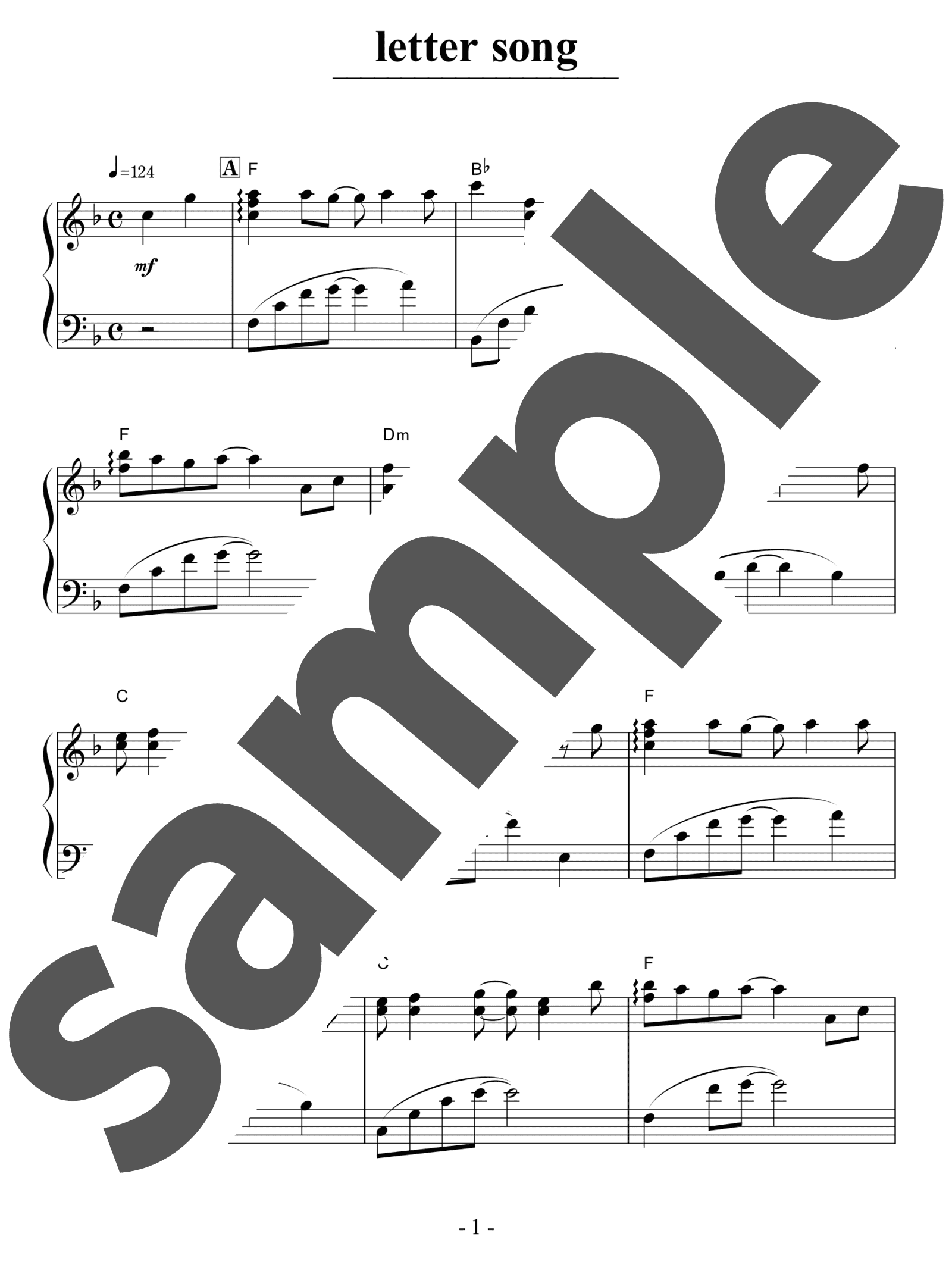 「letter song」のサンプル楽譜