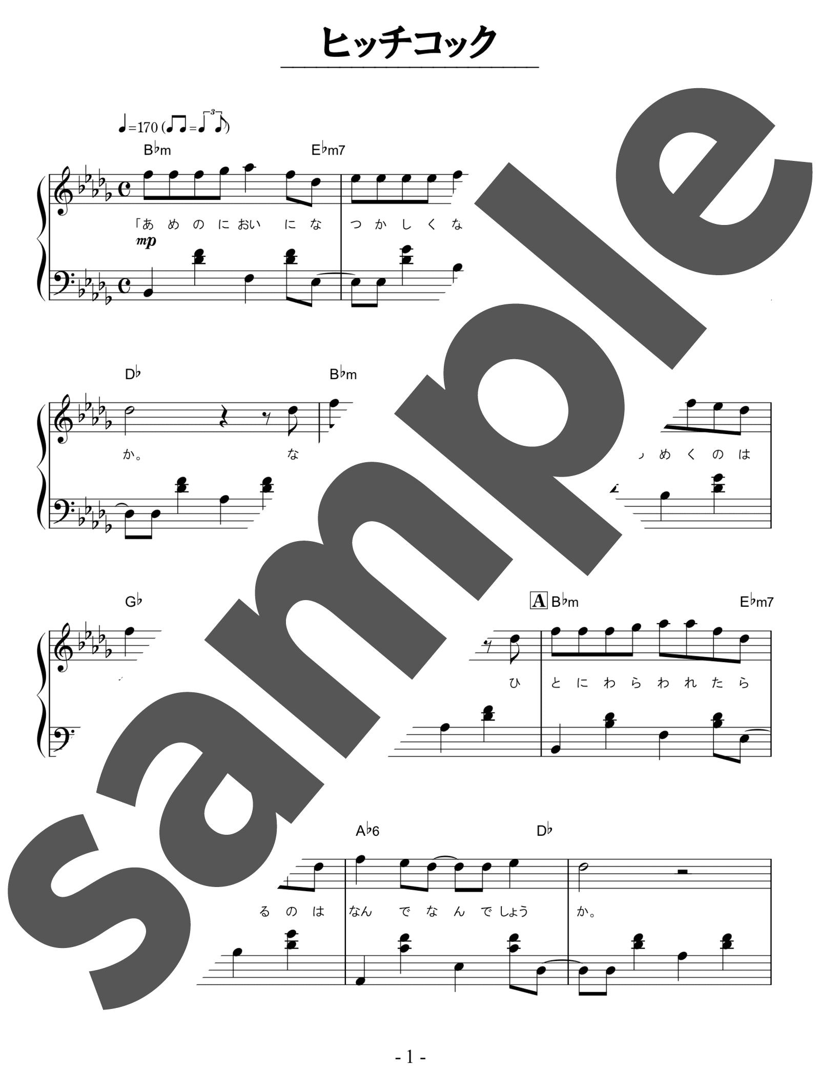「ヒッチコック」のサンプル楽譜