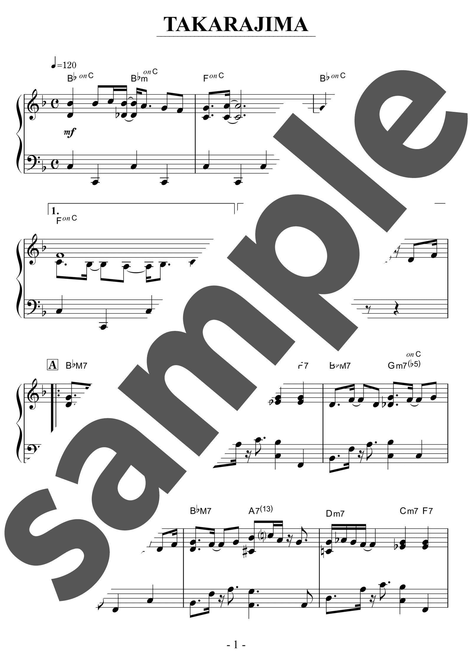 「宝島」のサンプル楽譜