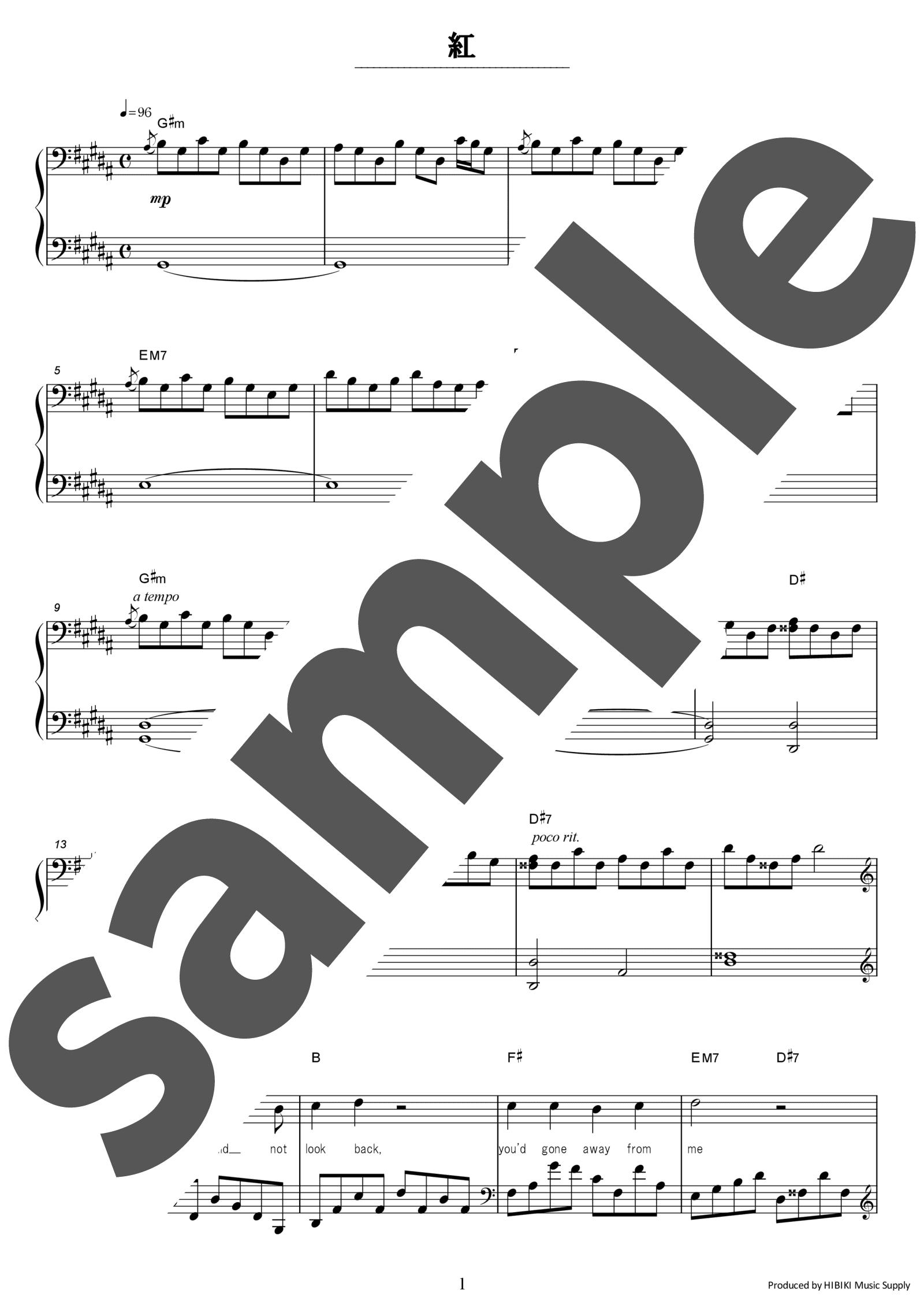 「紅」のサンプル楽譜