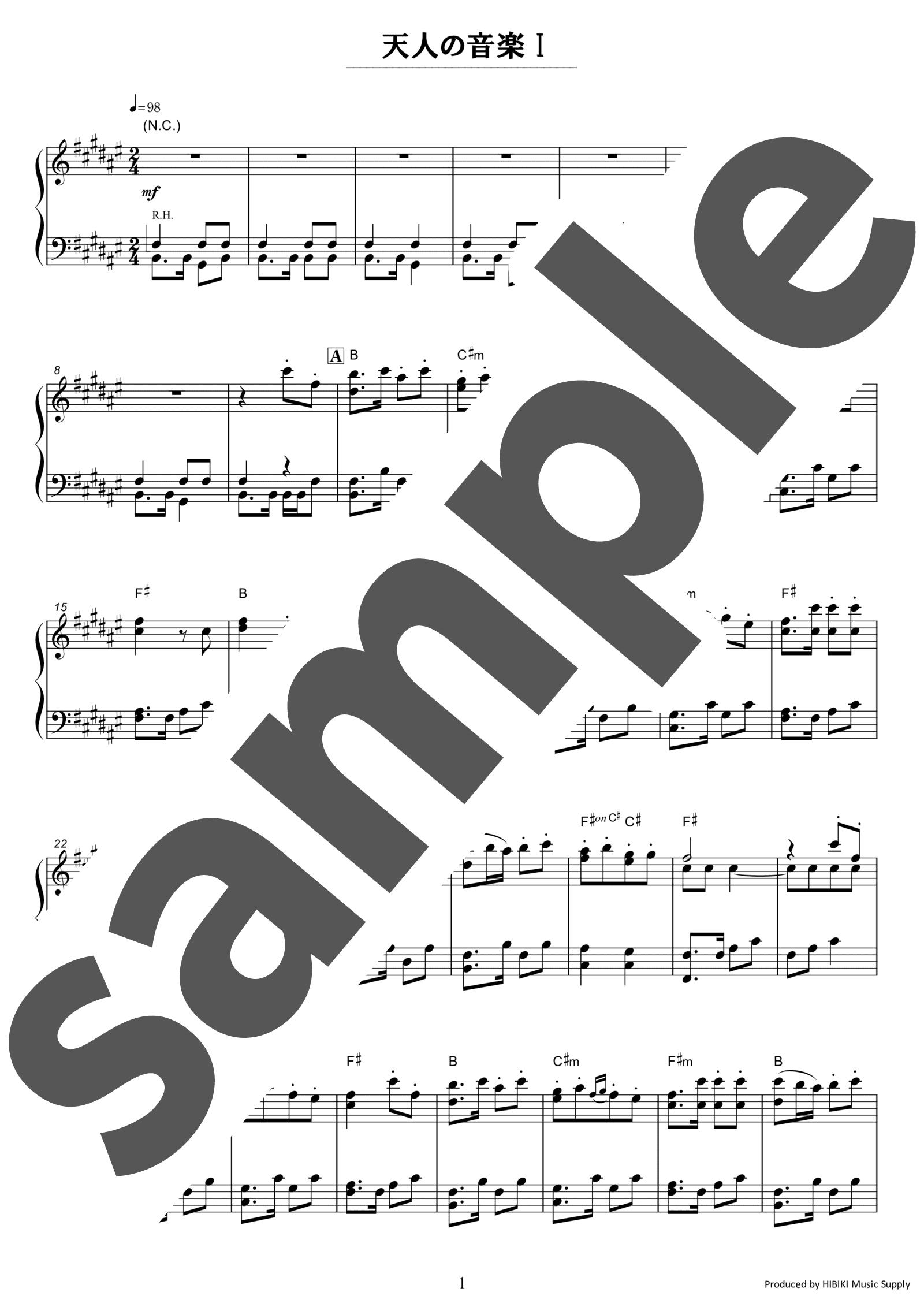 「天人の音楽I」のサンプル楽譜