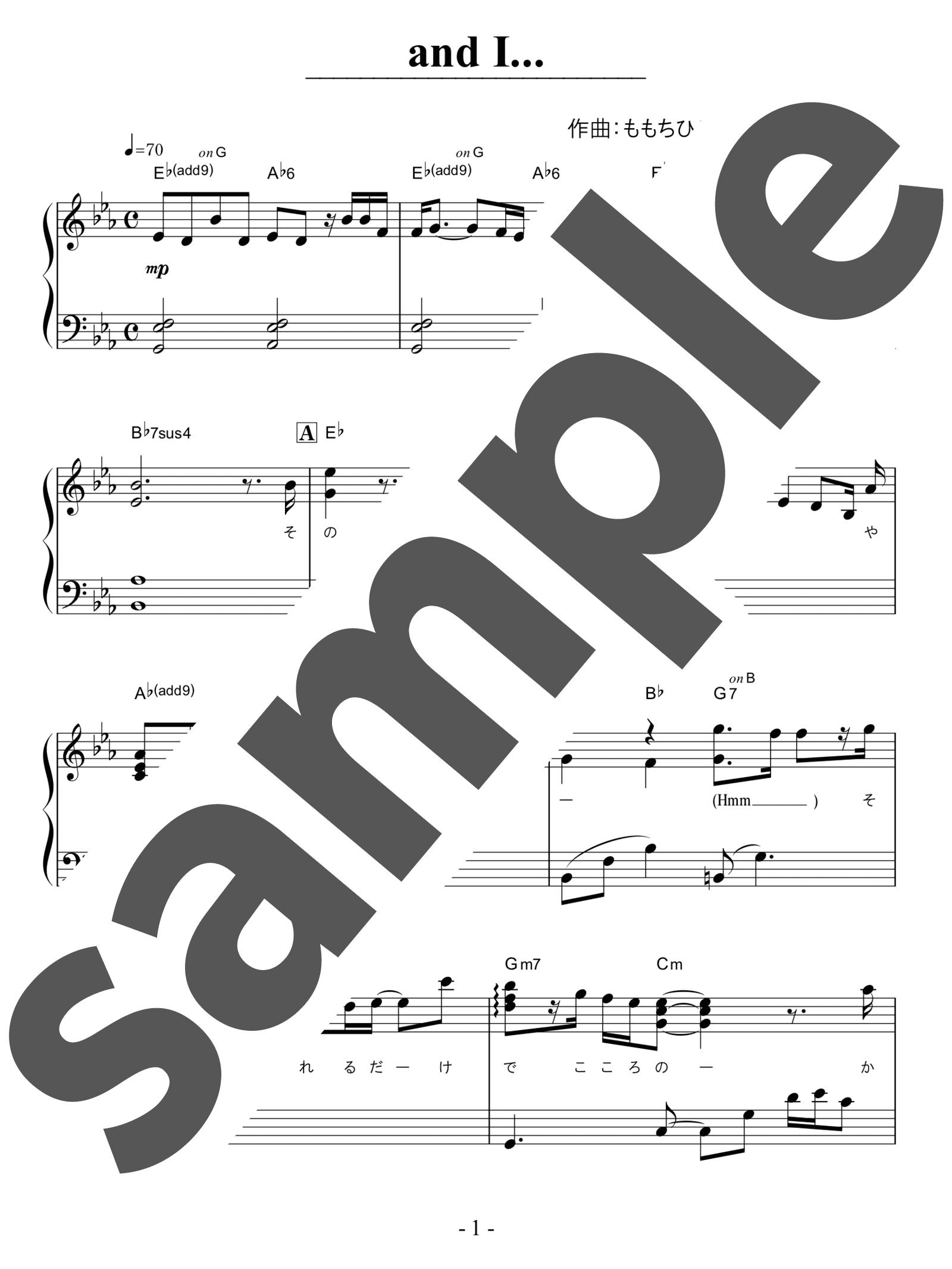 「and I...」のサンプル楽譜