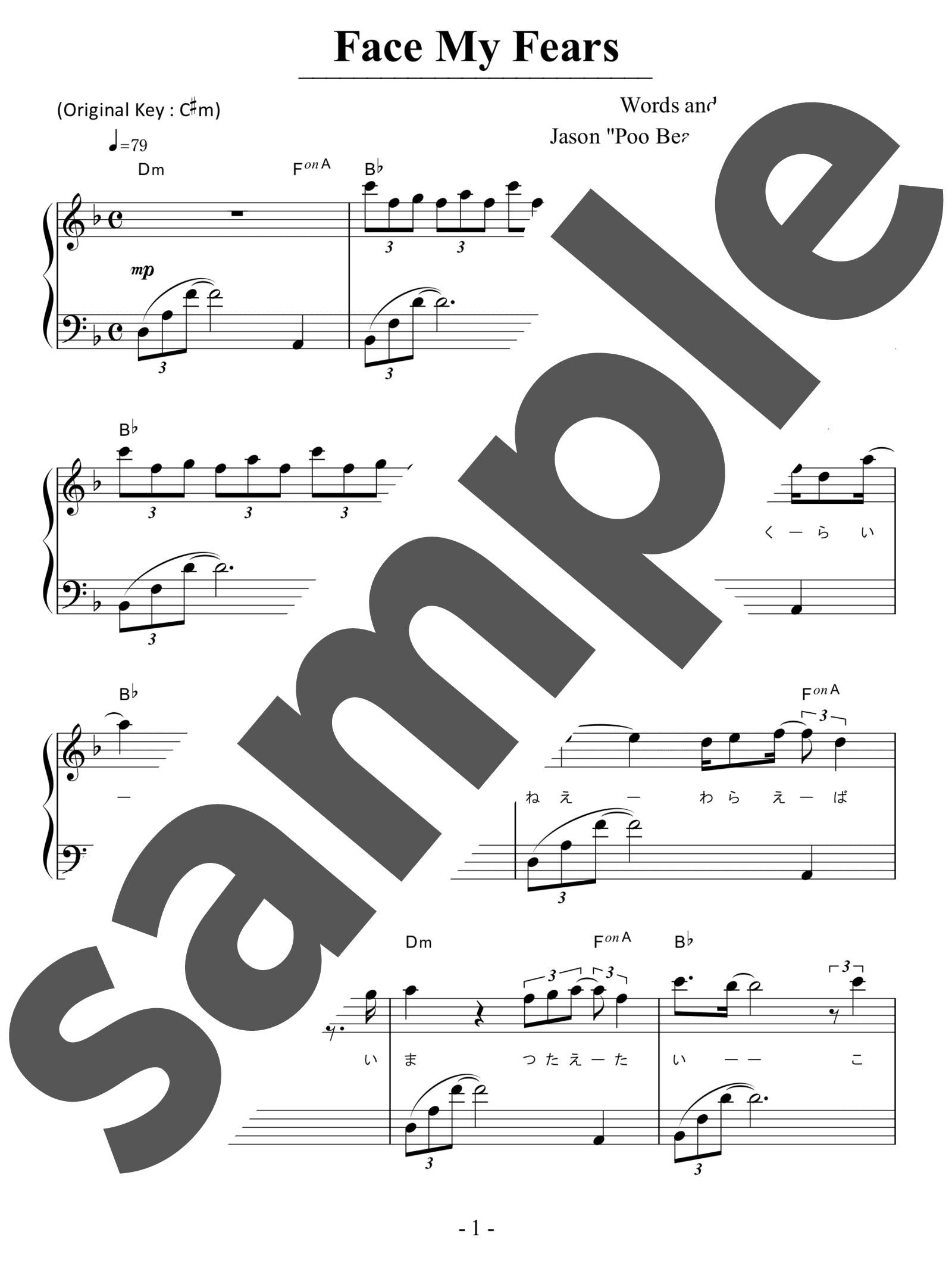 「Face My Fears」のサンプル楽譜