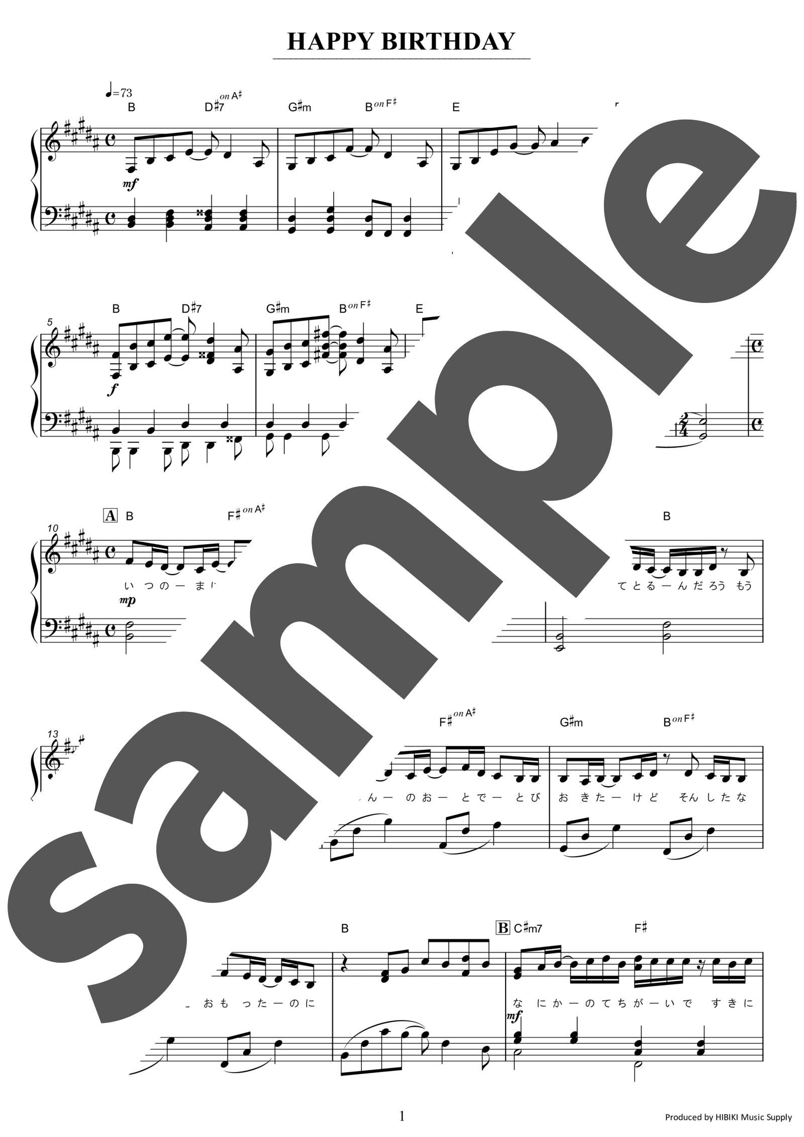 「HAPPY BIRTHDAY」のサンプル楽譜
