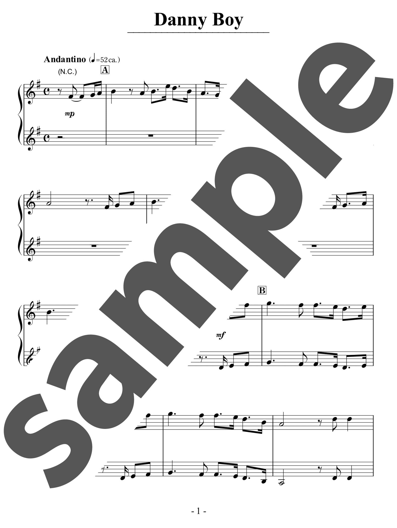 「ダニーボーイ」のサンプル楽譜