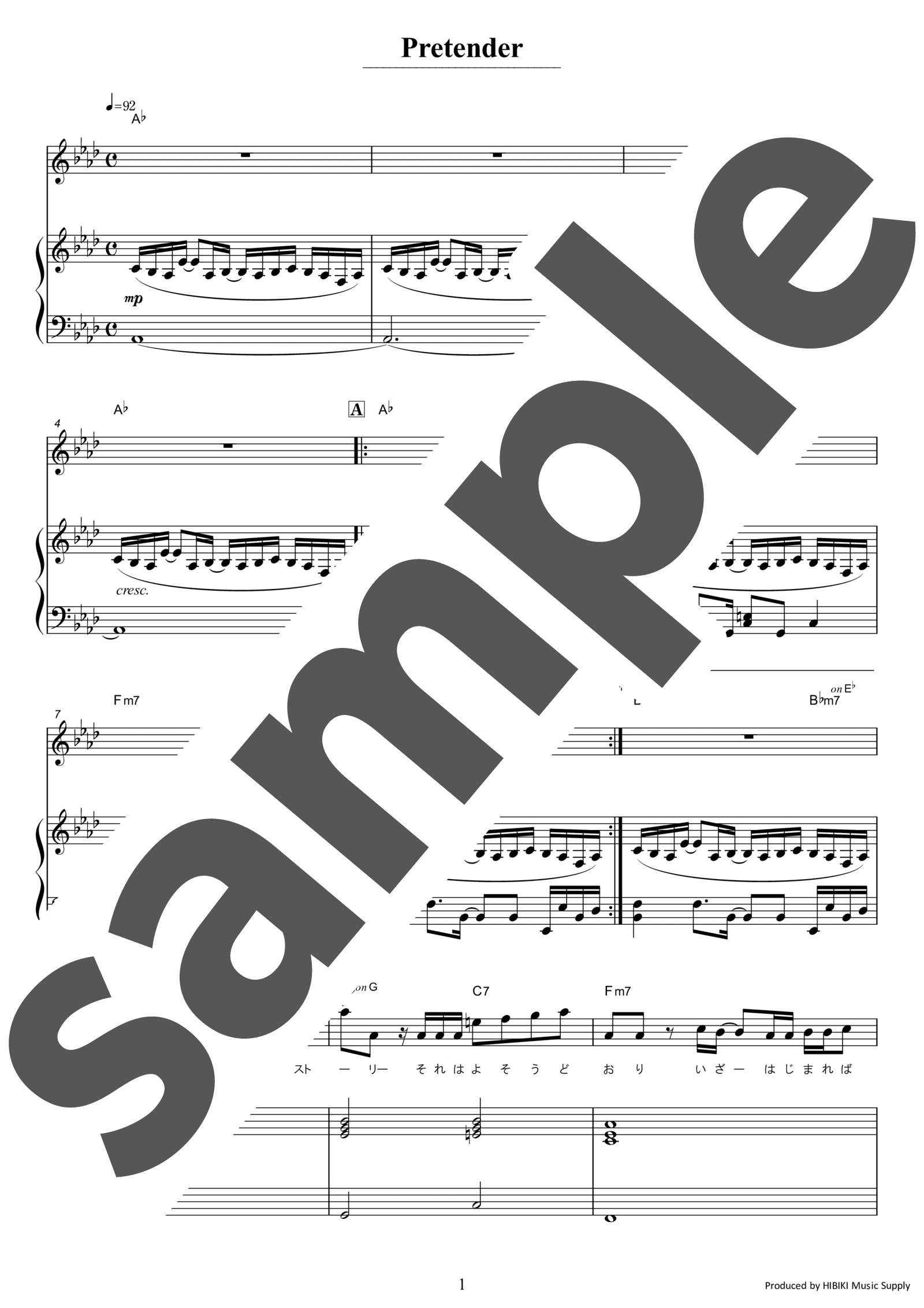 「Pretender」のサンプル楽譜