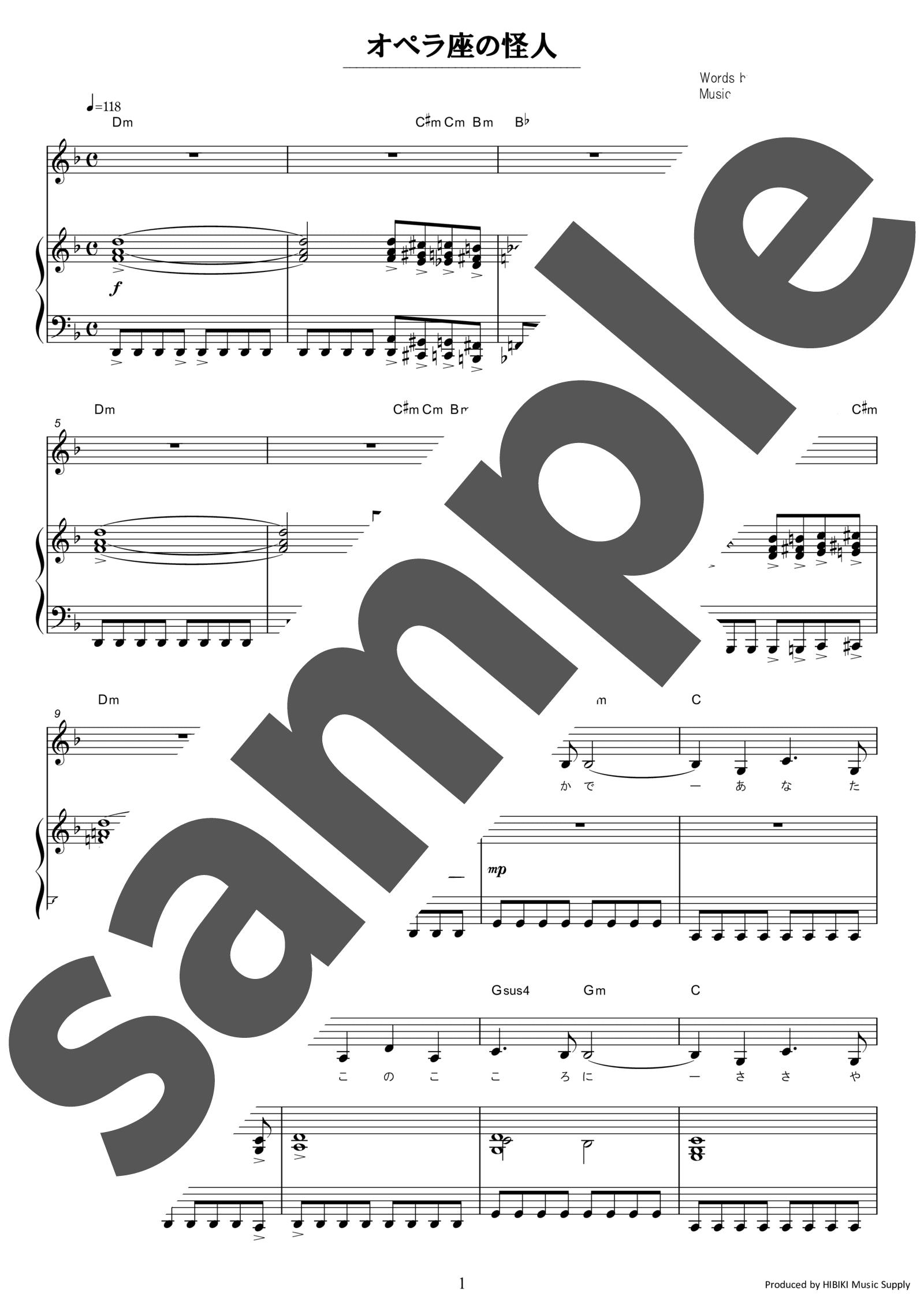 「オペラ座の怪人」のサンプル楽譜