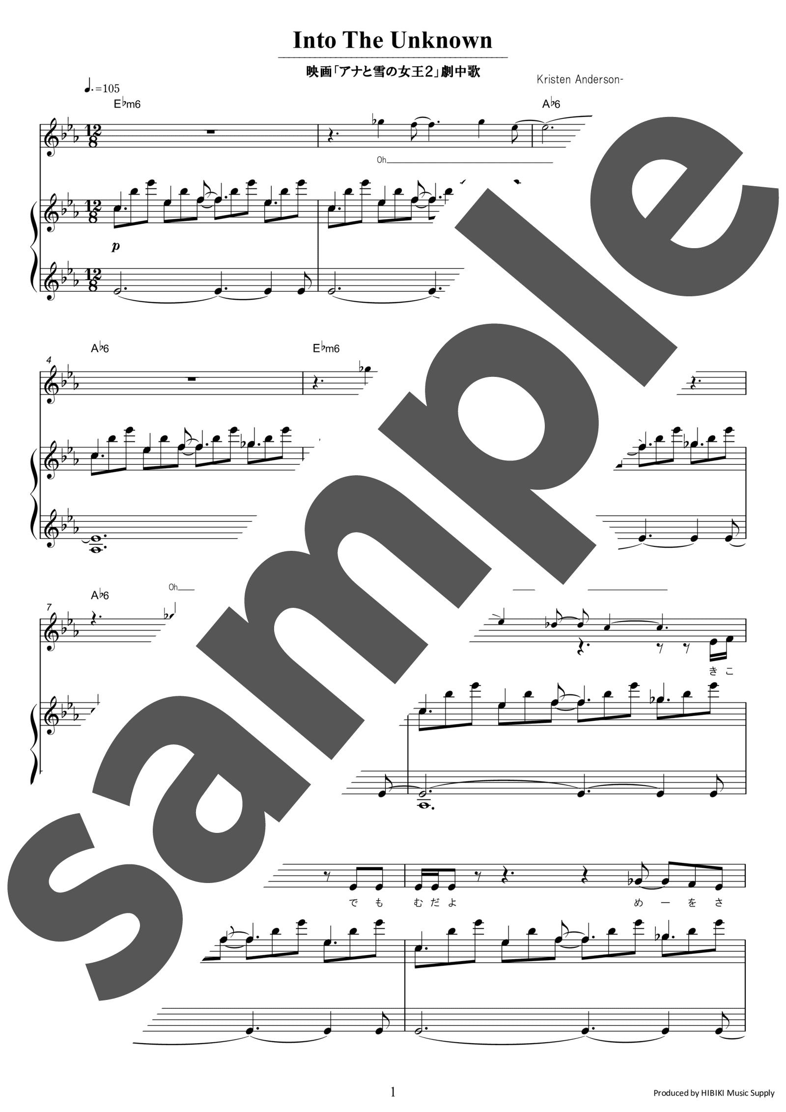 「イントゥ・ジ・アンノウン~心のままに」のサンプル楽譜
