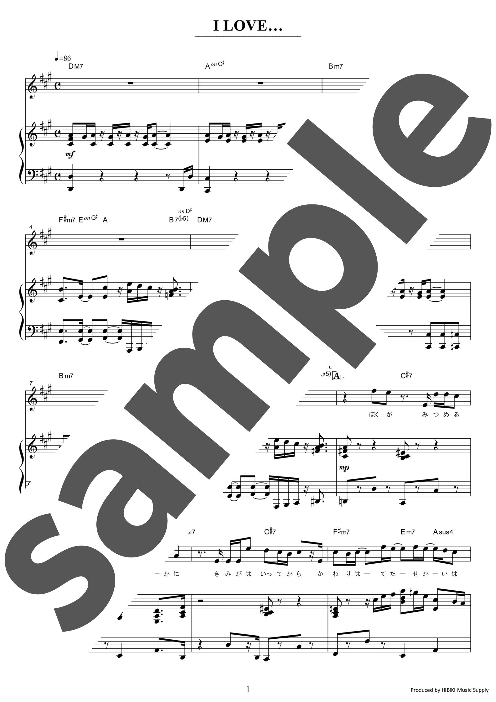 「I LOVE...」のサンプル楽譜
