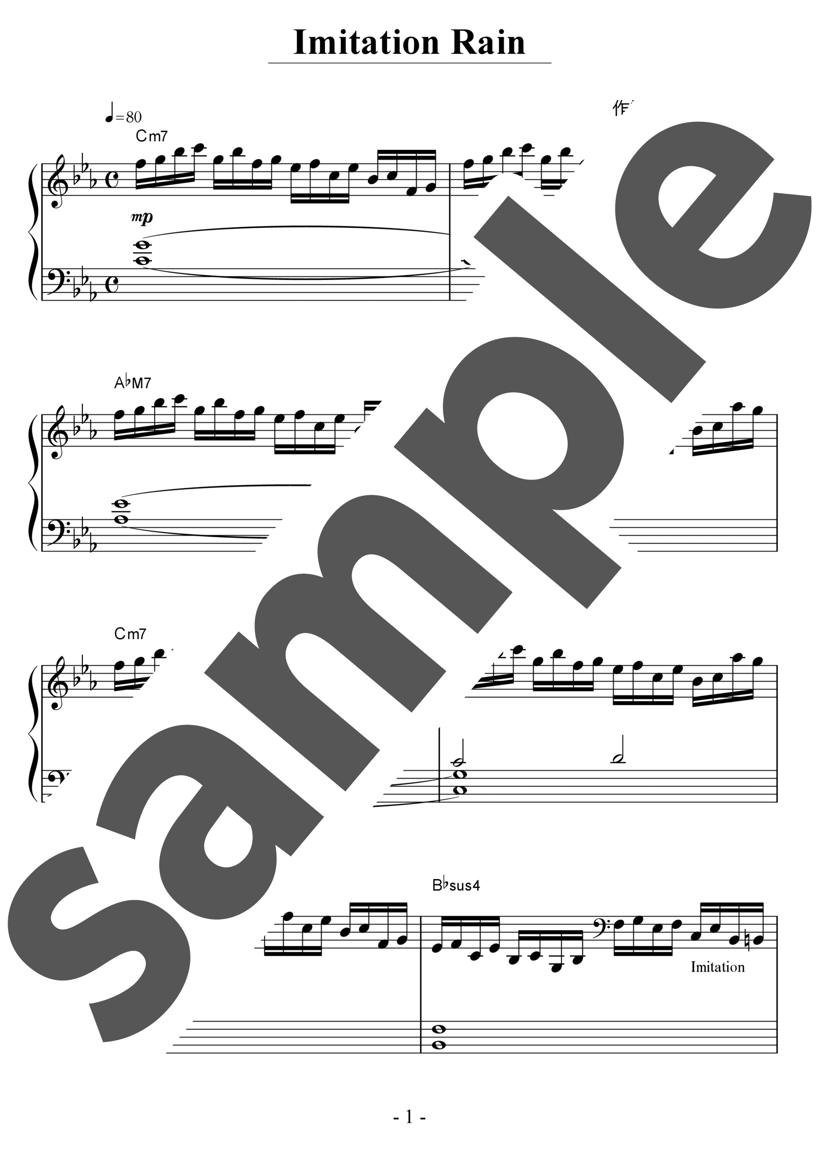 「Imitation Rain」のサンプル楽譜