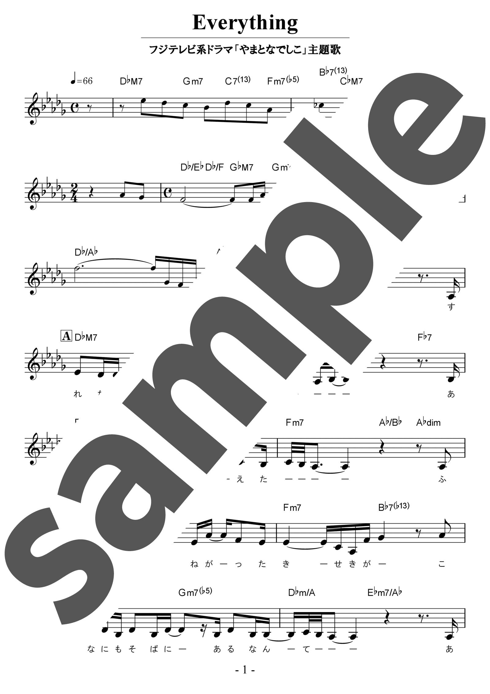 「Everything」のサンプル楽譜