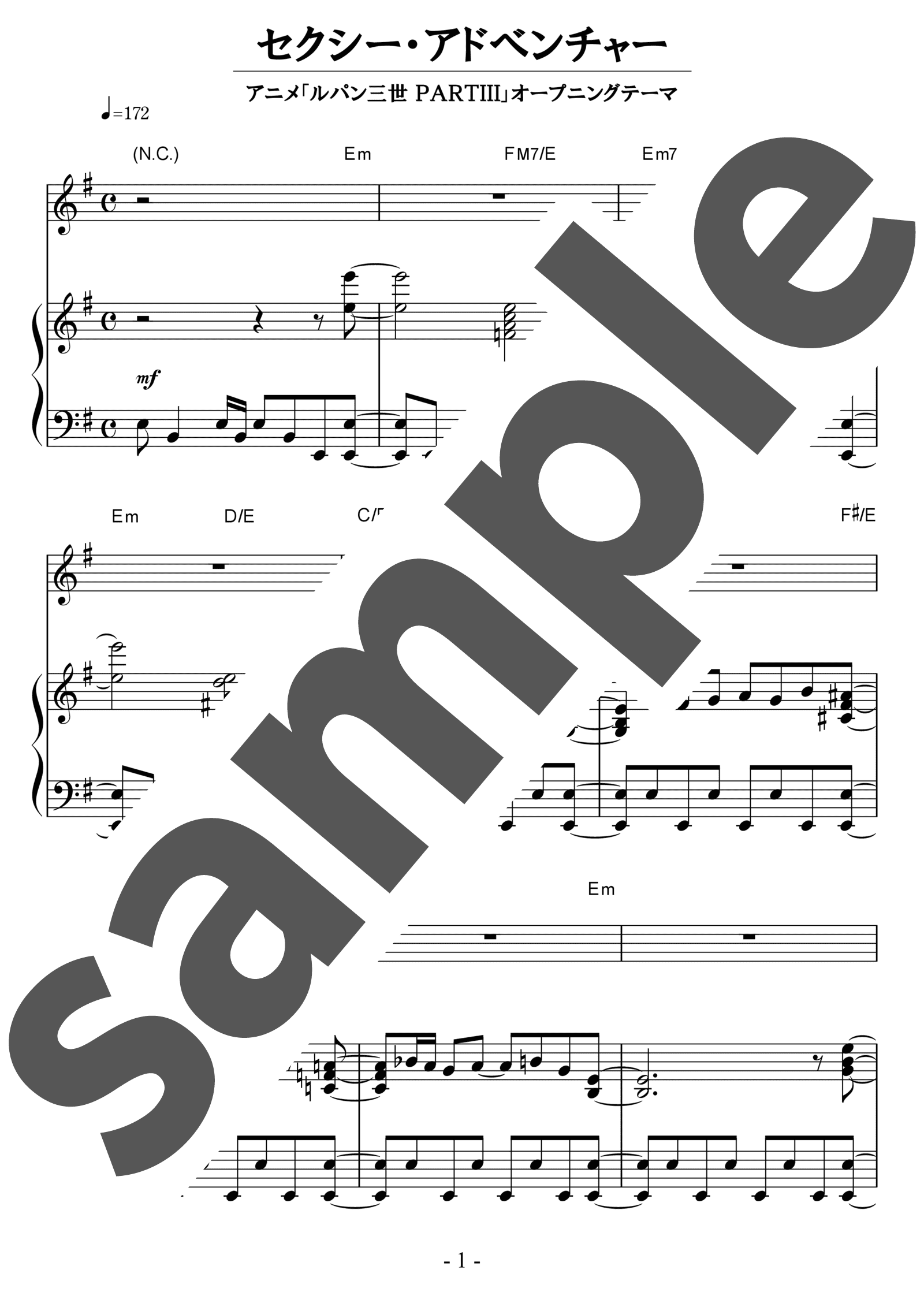「セクシー・アドベンチャー」のサンプル楽譜