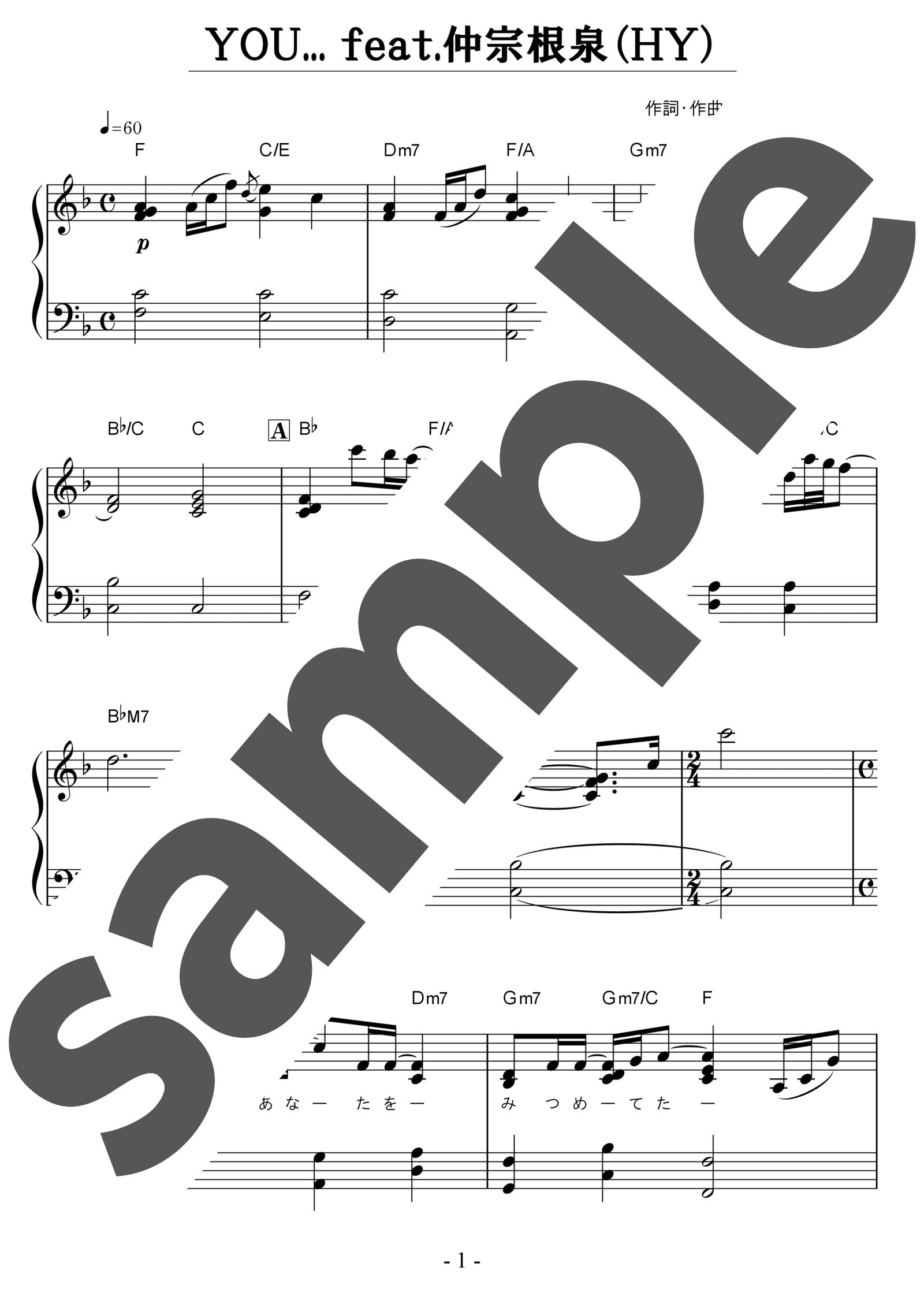 「YOU... feat. 仲宗根泉(HY)」のサンプル楽譜