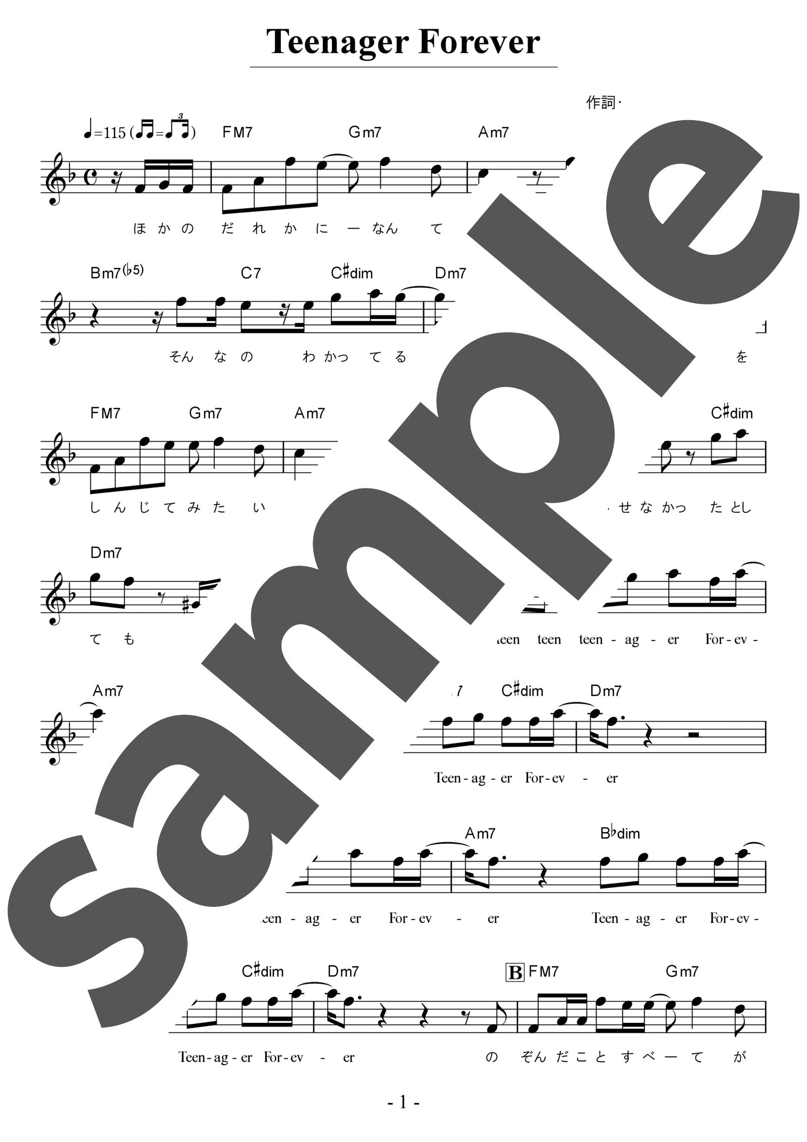 「Teenager Forever」のサンプル楽譜