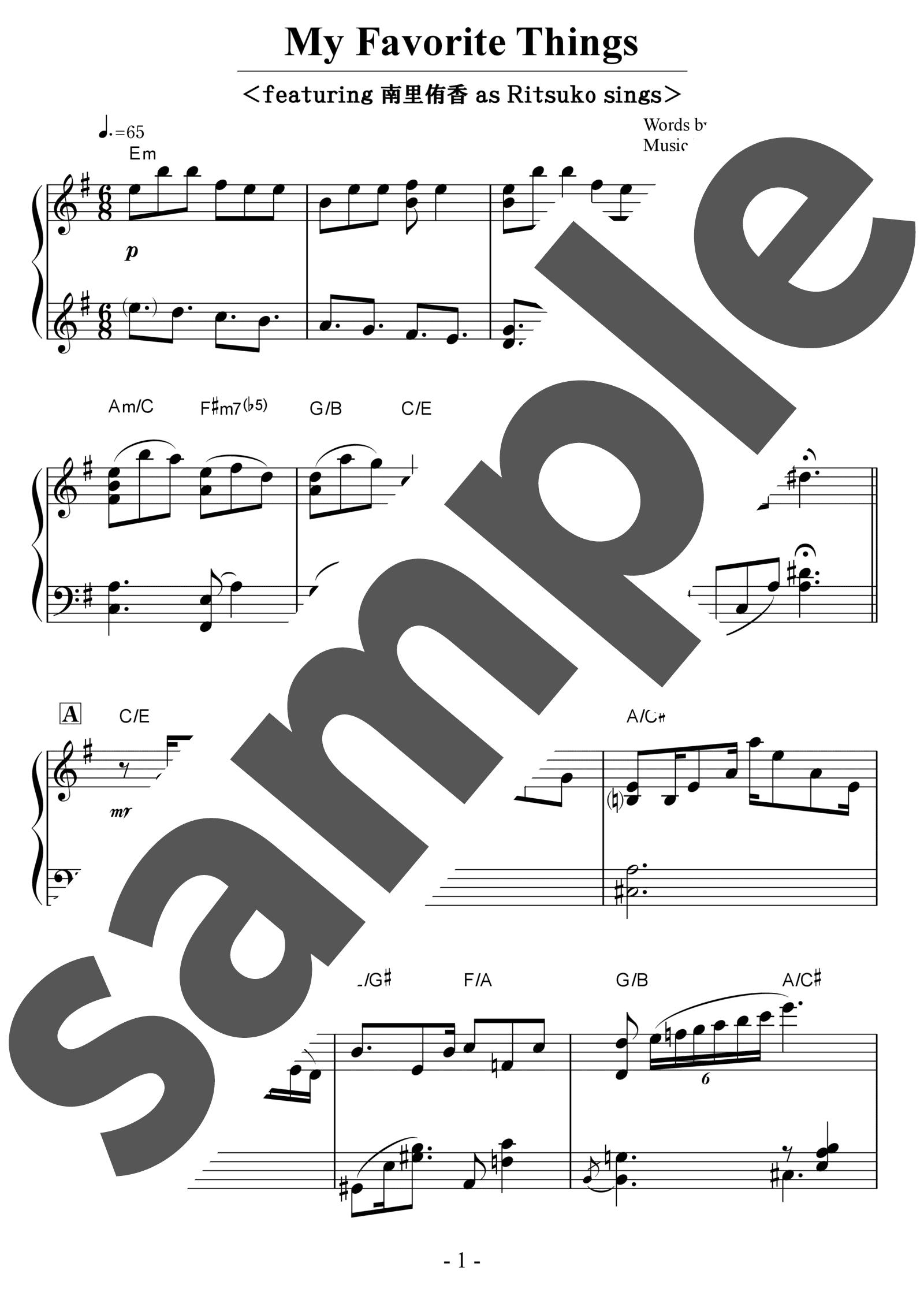 「My Favorite Things」のサンプル楽譜