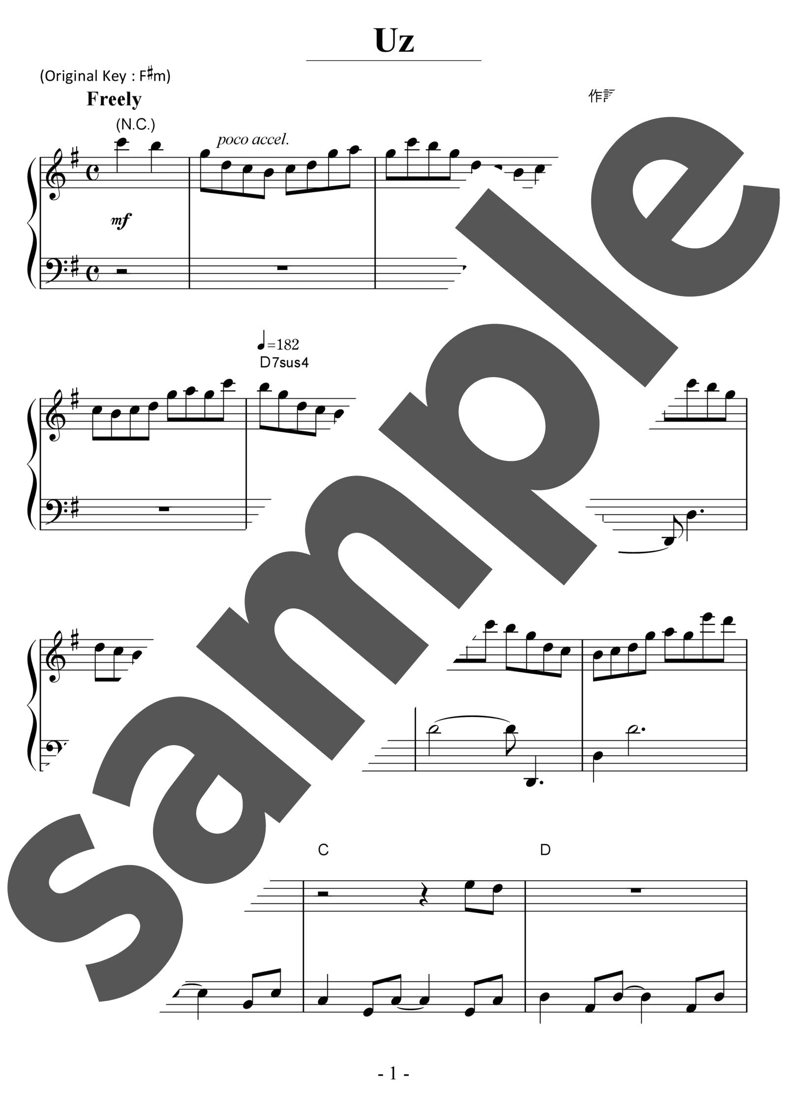 「Uz」のサンプル楽譜