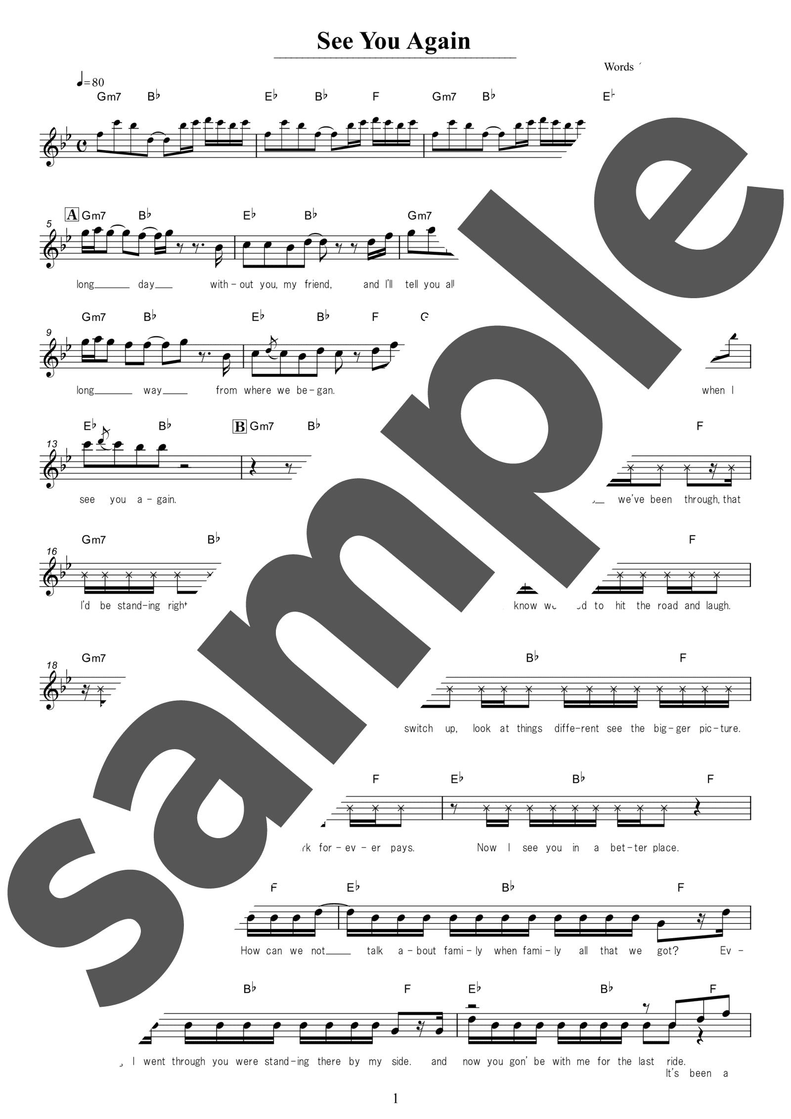 「See You Again」のサンプル楽譜
