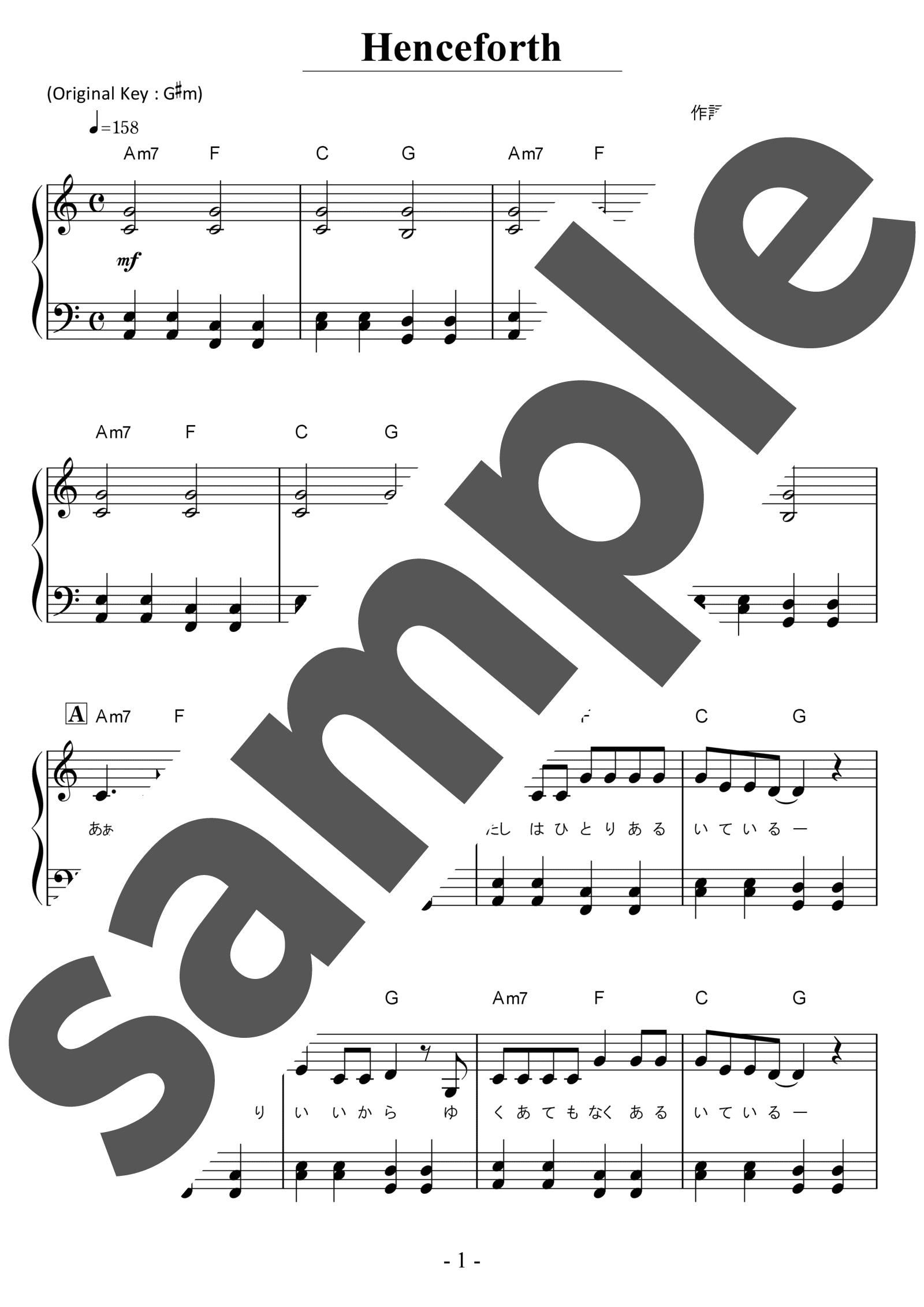「Henceforth」のサンプル楽譜