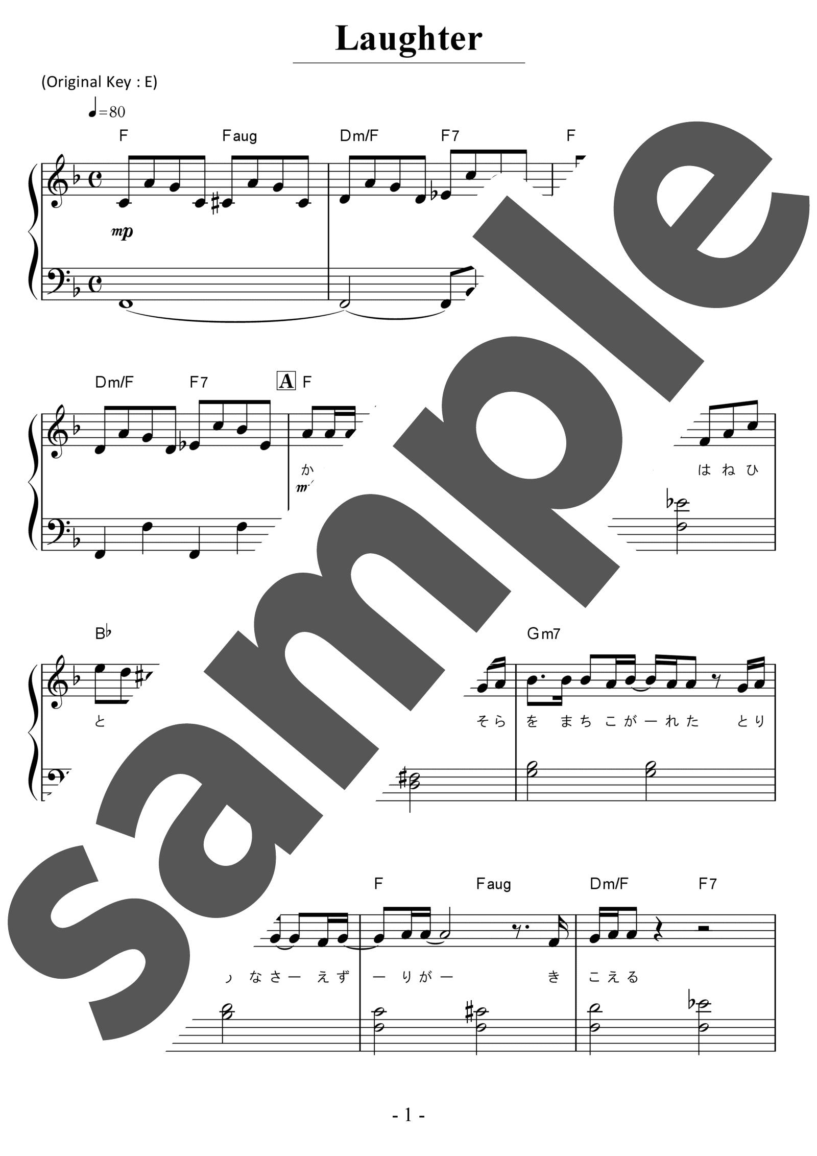 「Laughter」のサンプル楽譜