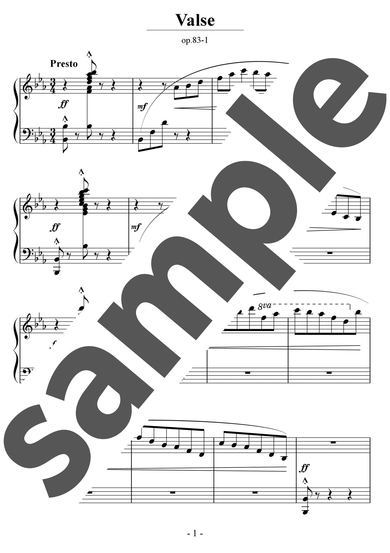 「ワルツ」のサンプル楽譜