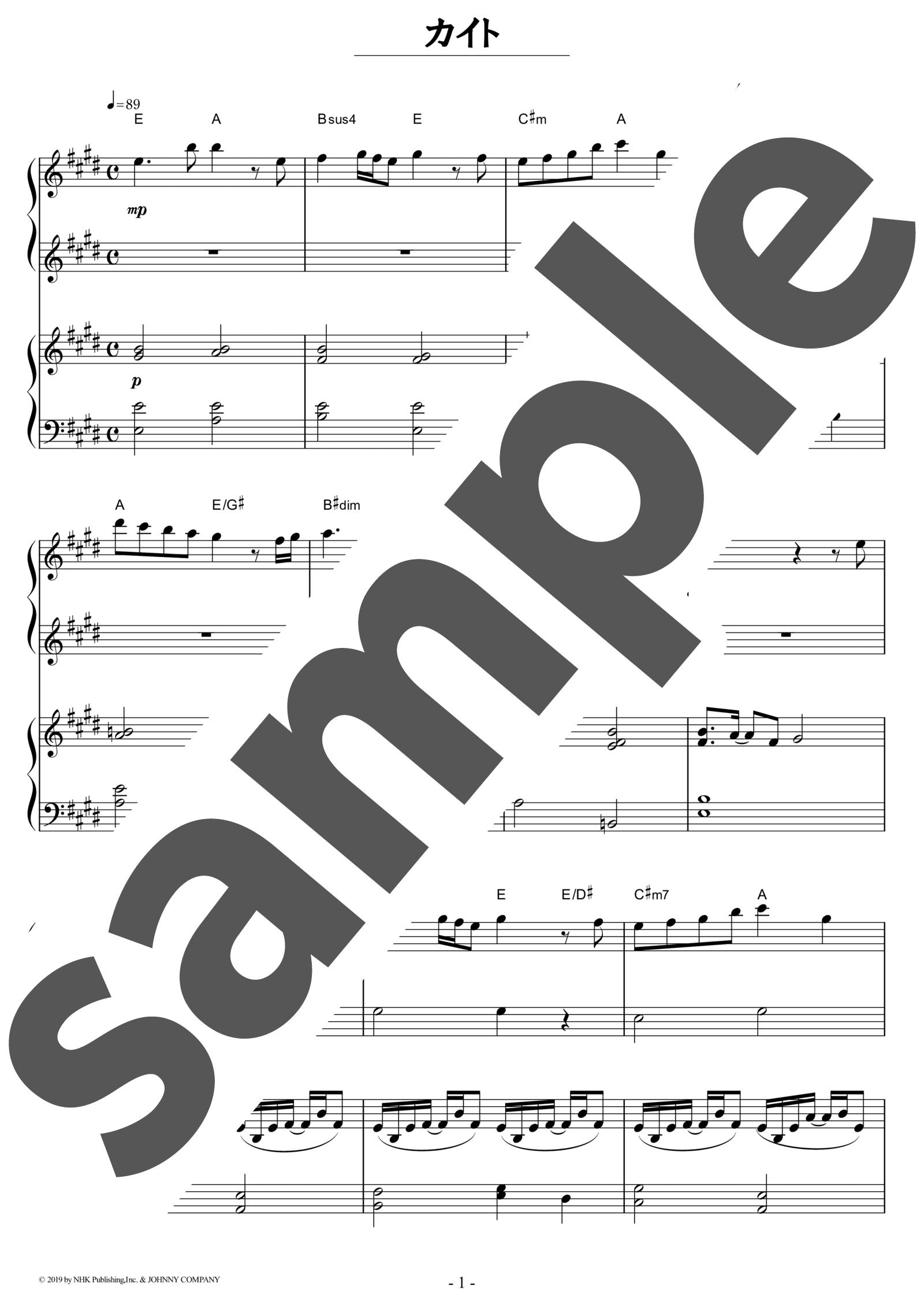 「カイト」のサンプル楽譜