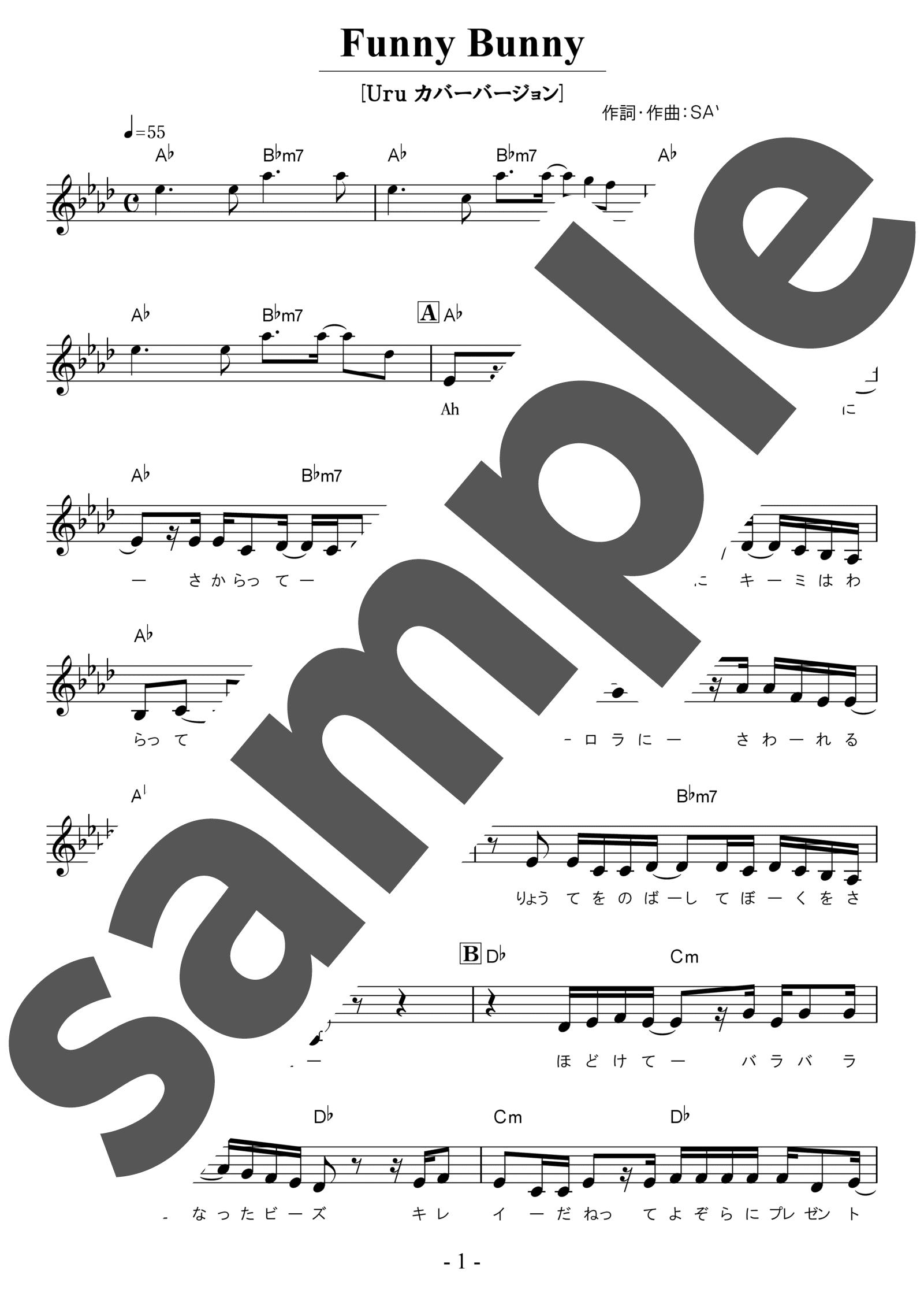 「Funny Bunny」のサンプル楽譜
