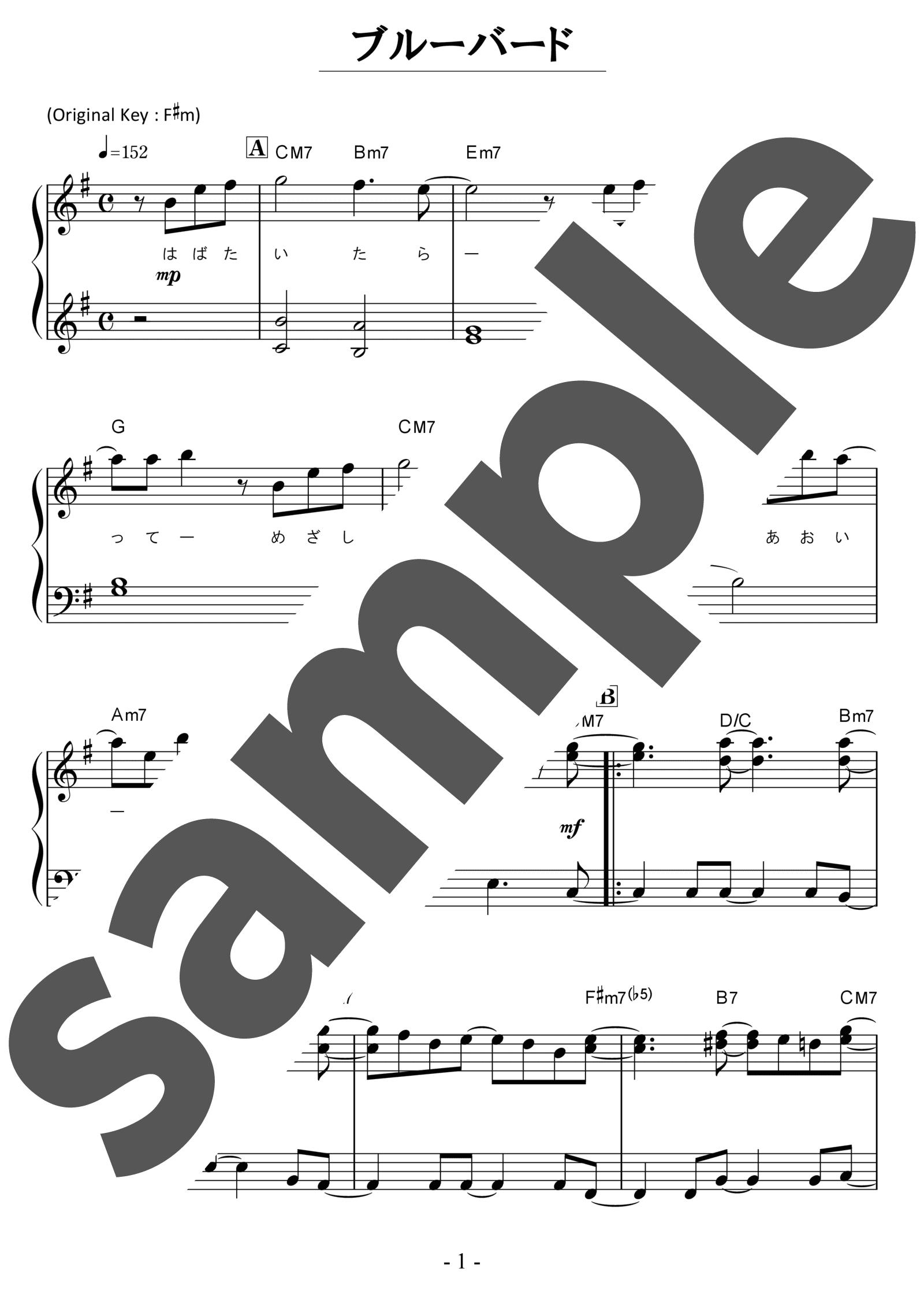 「ブルーバード」のサンプル楽譜