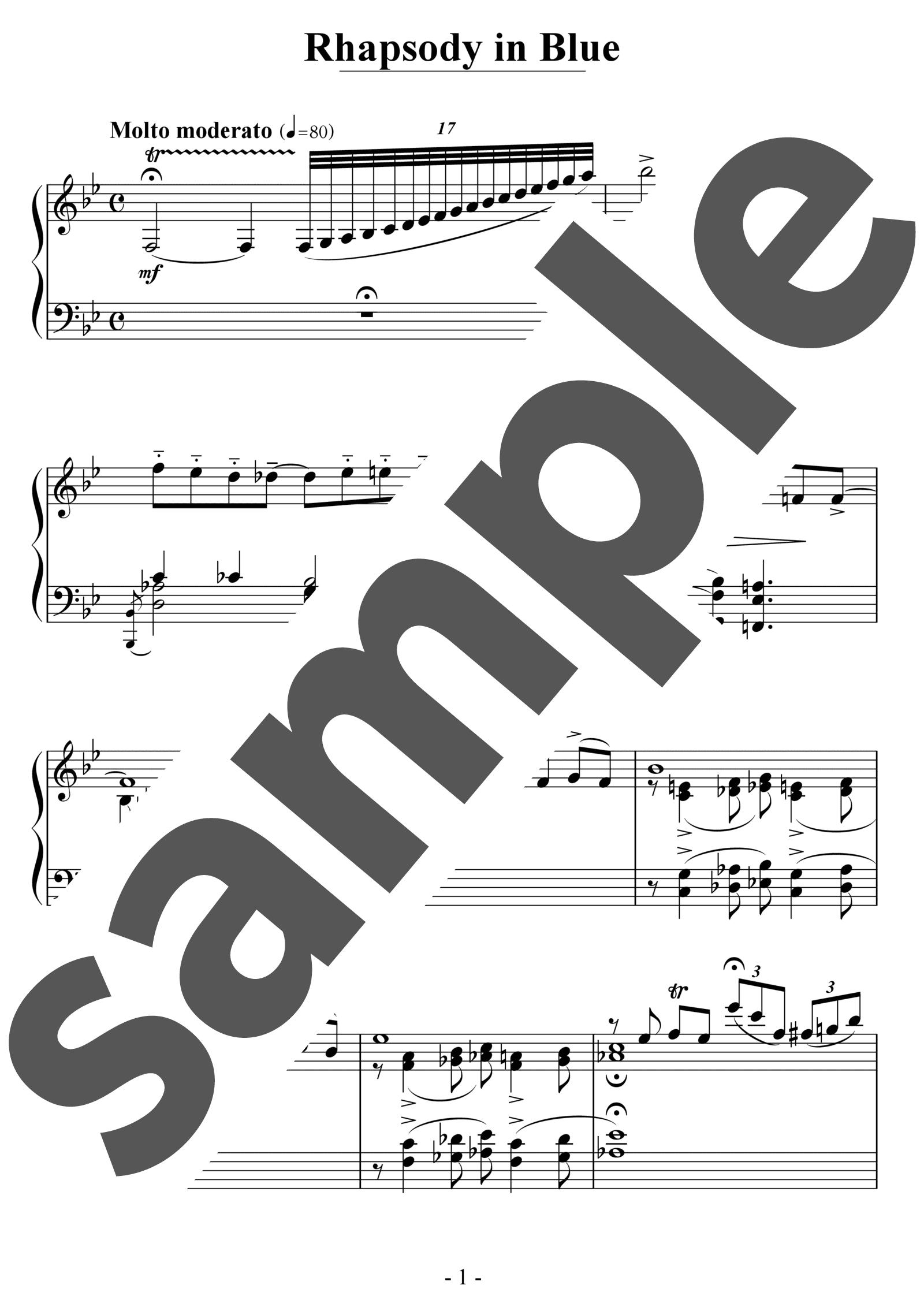 「ラプソディ・イン・ブルー」のサンプル楽譜
