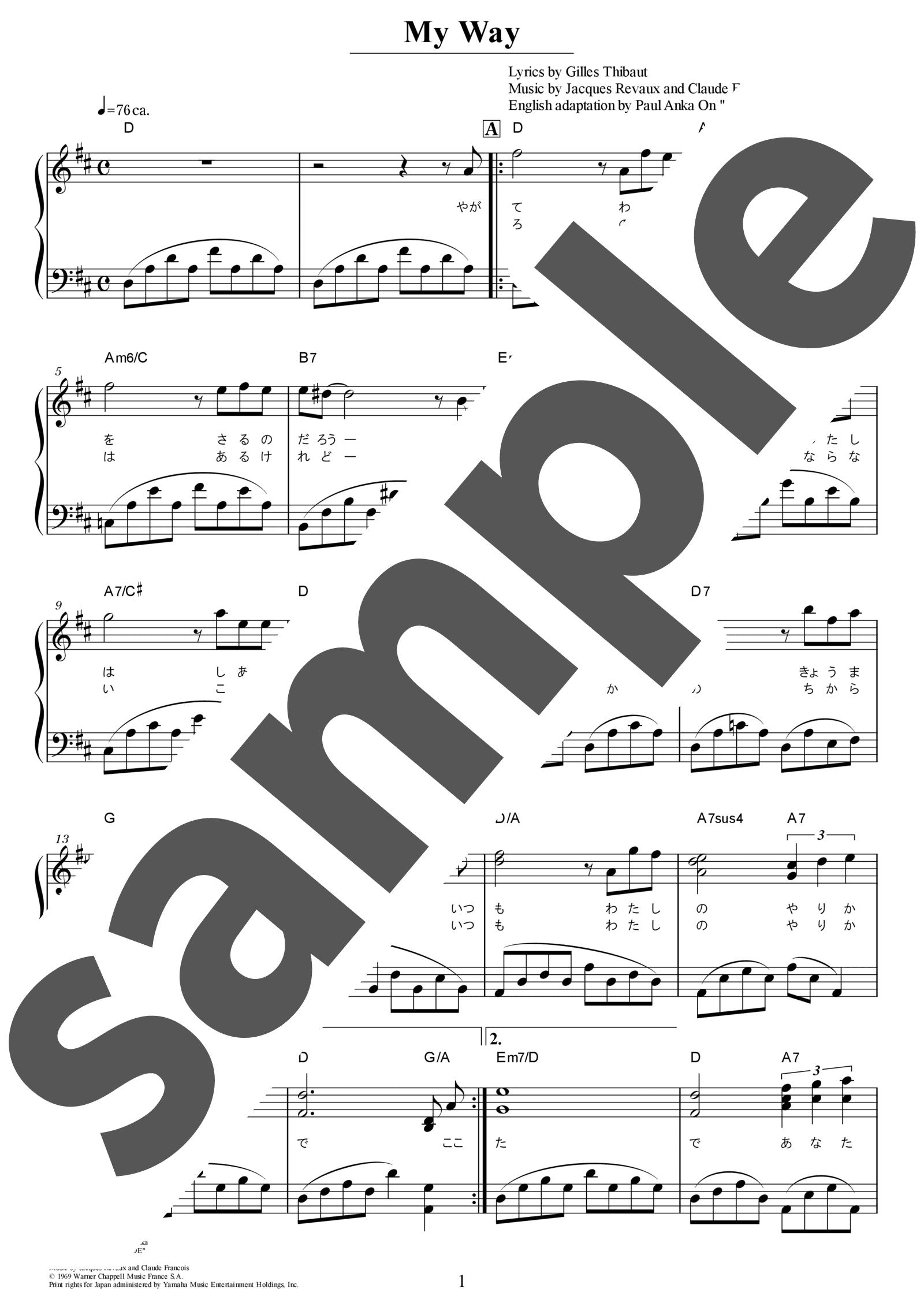 「My Way」のサンプル楽譜