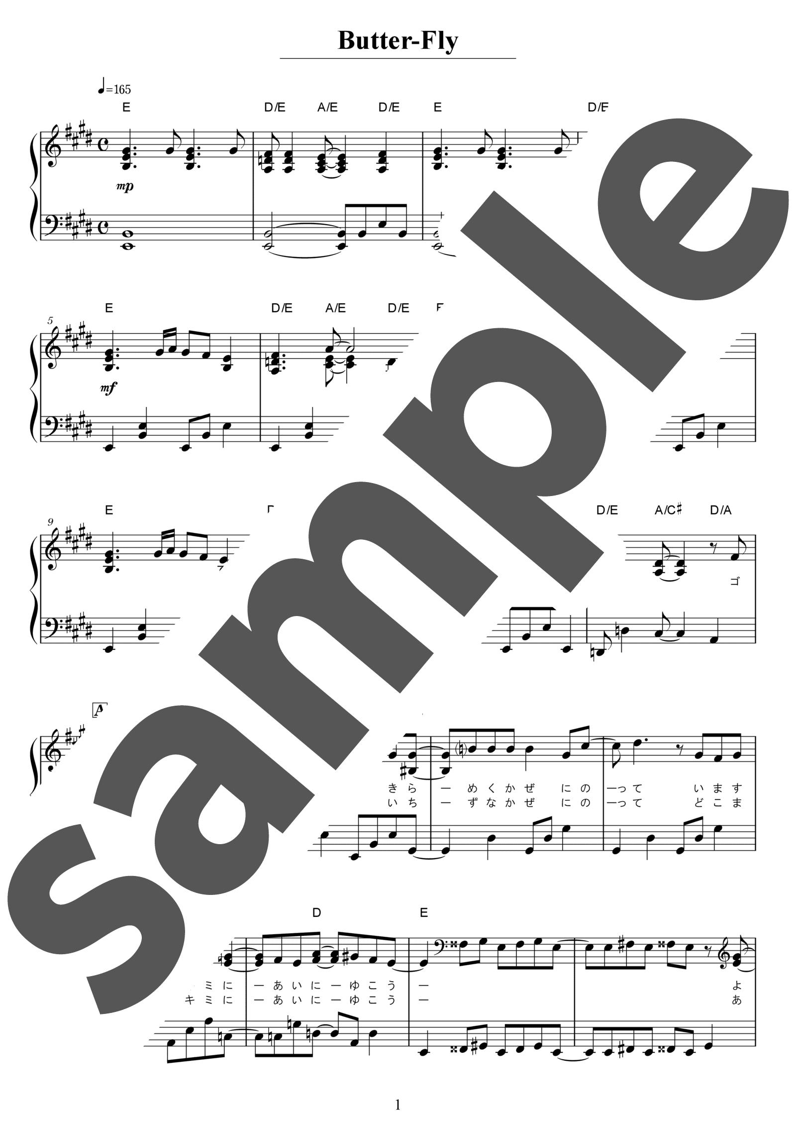 「Butter-Fly」のサンプル楽譜