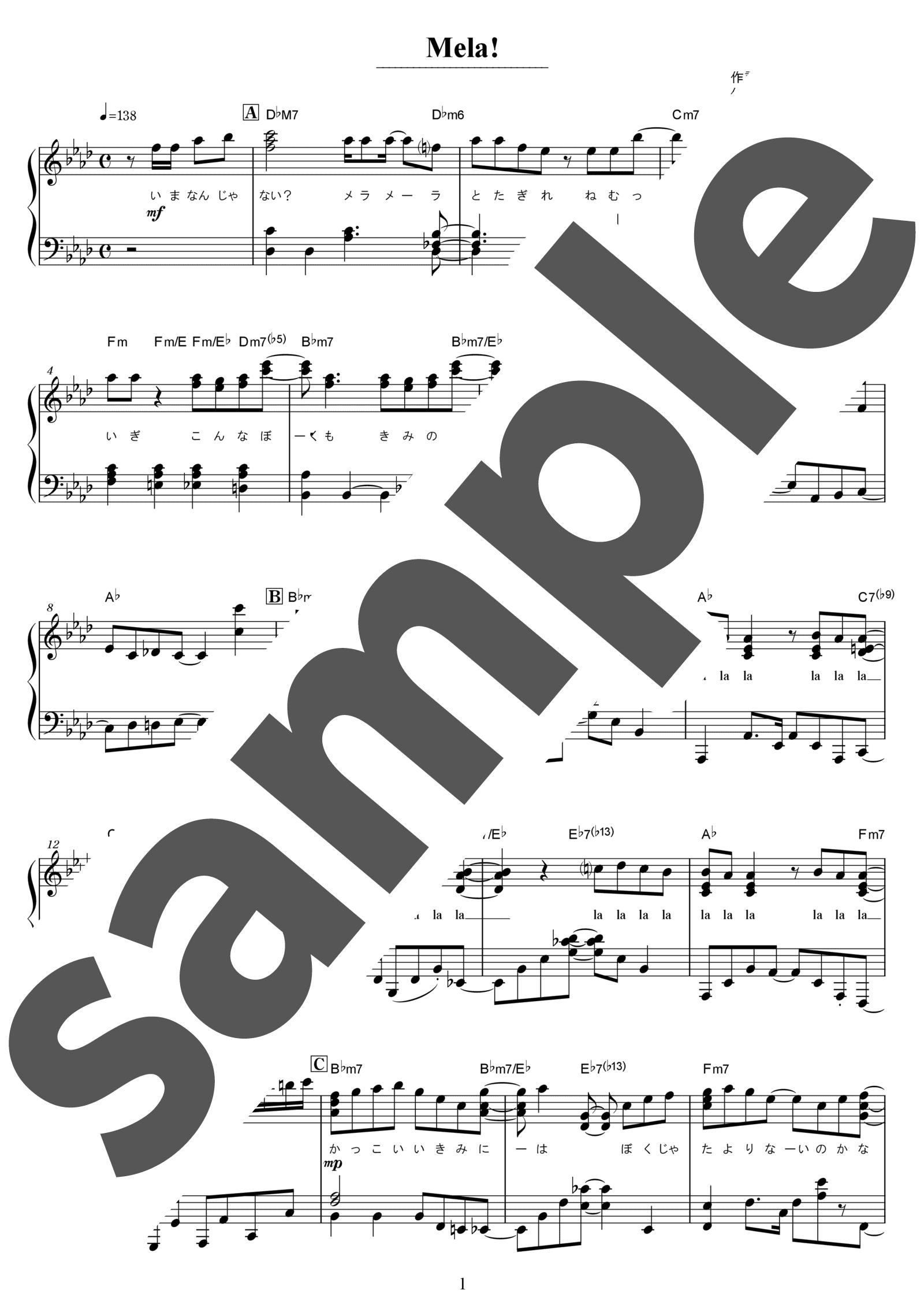 「Mela!」のサンプル楽譜