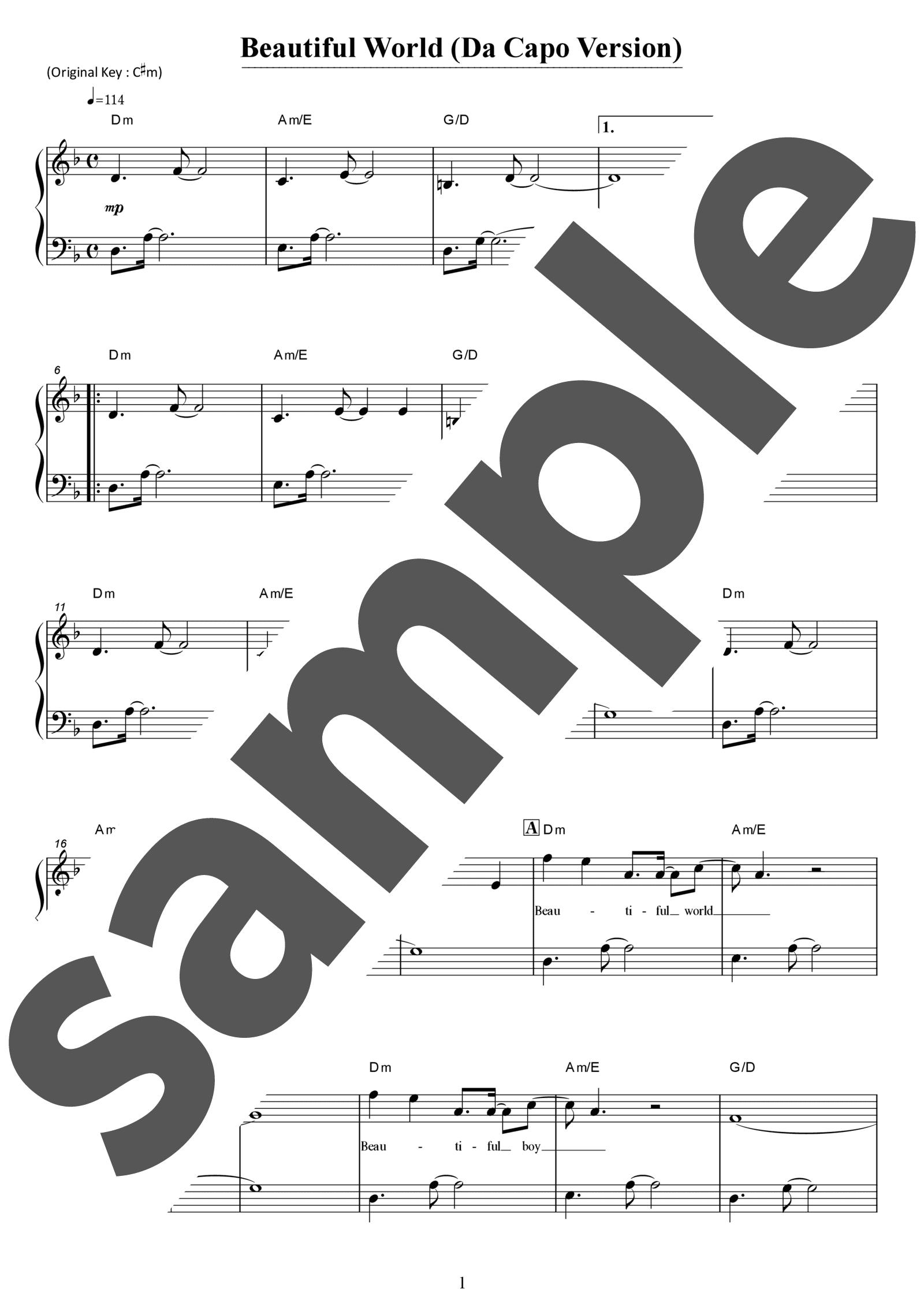 「Beautiful World」のサンプル楽譜