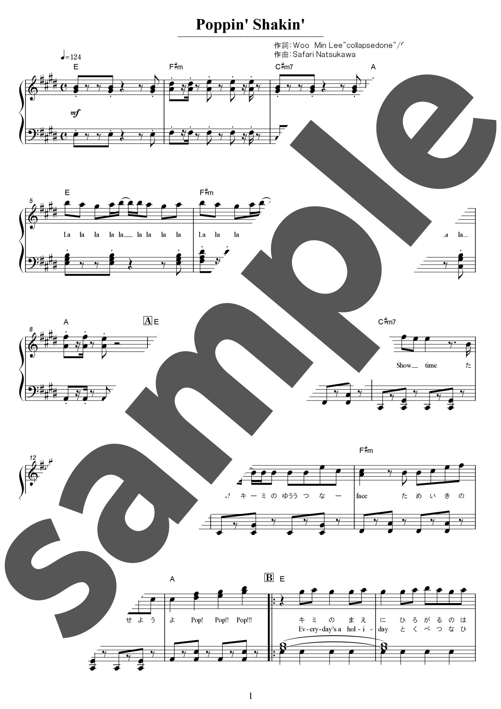 「Poppin' Shakin'」のサンプル楽譜