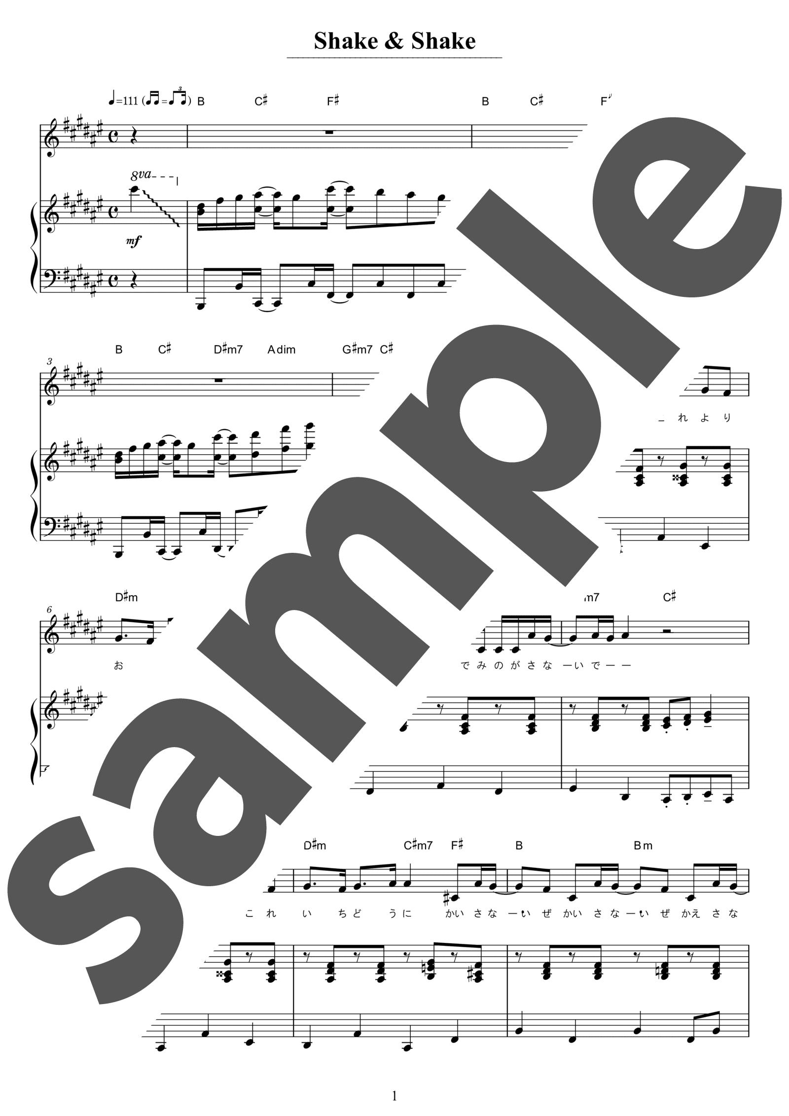 「Shake & Shake」のサンプル楽譜