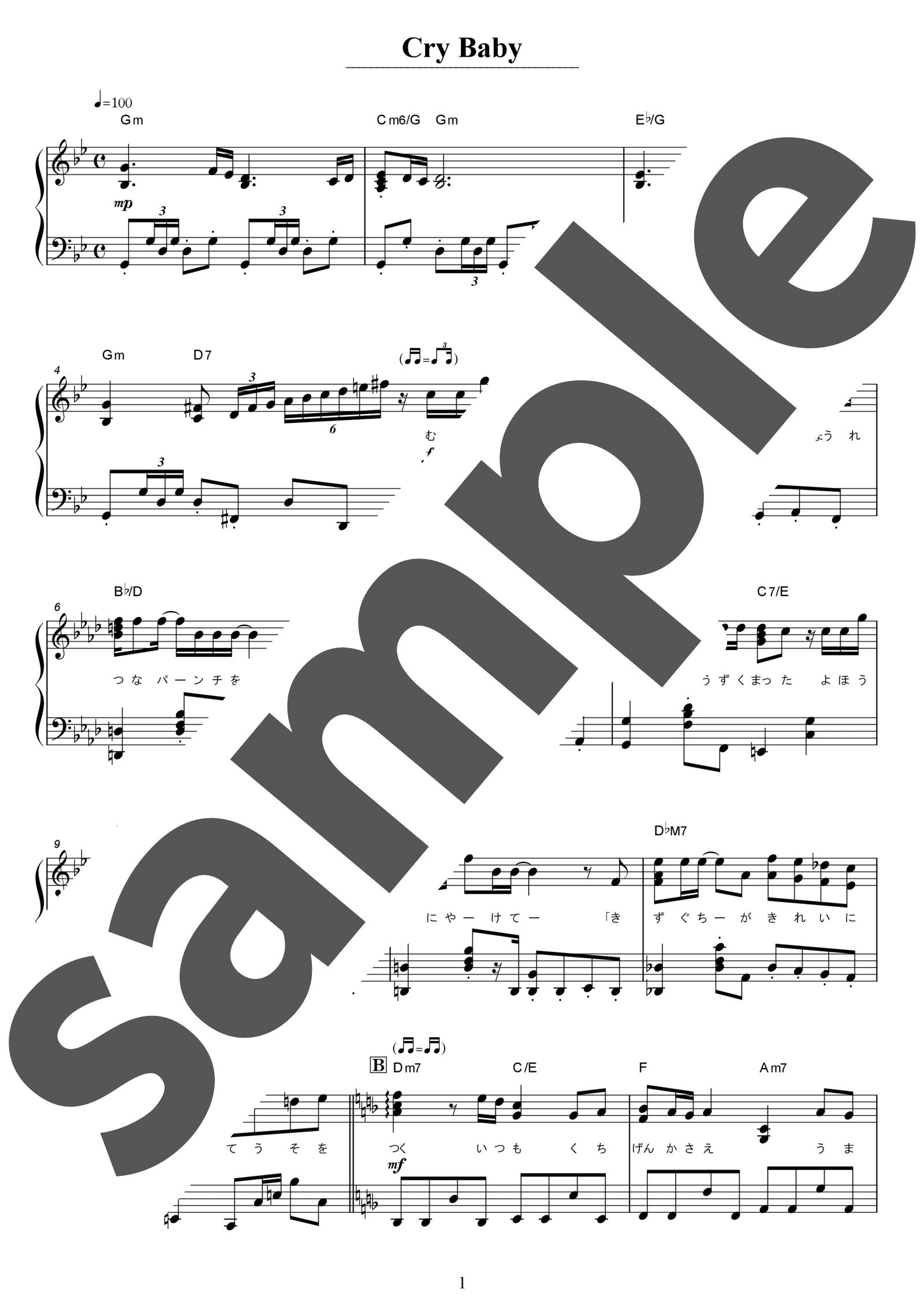 「Cry Baby」のサンプル楽譜