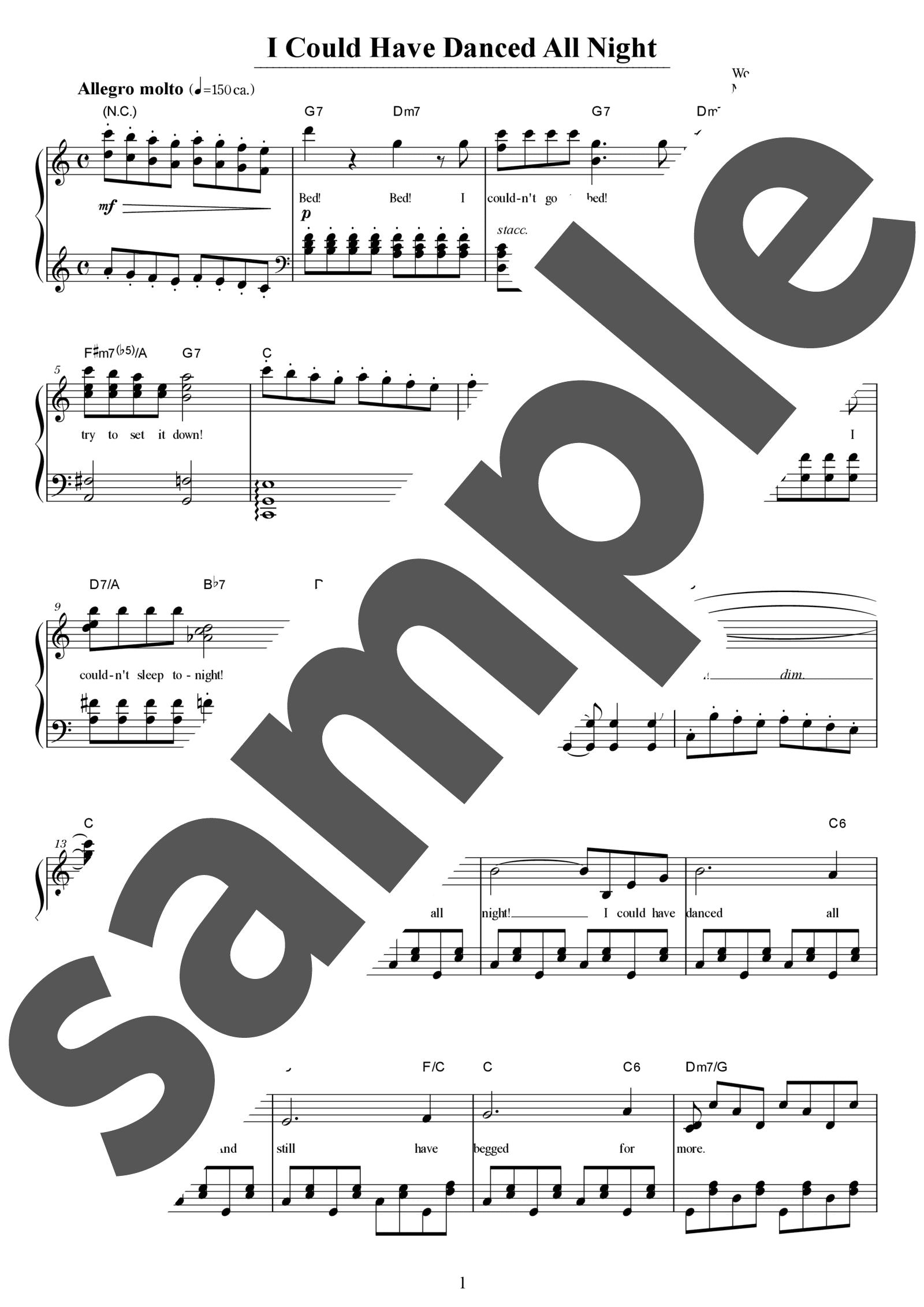 「踊り明かそう」のサンプル楽譜
